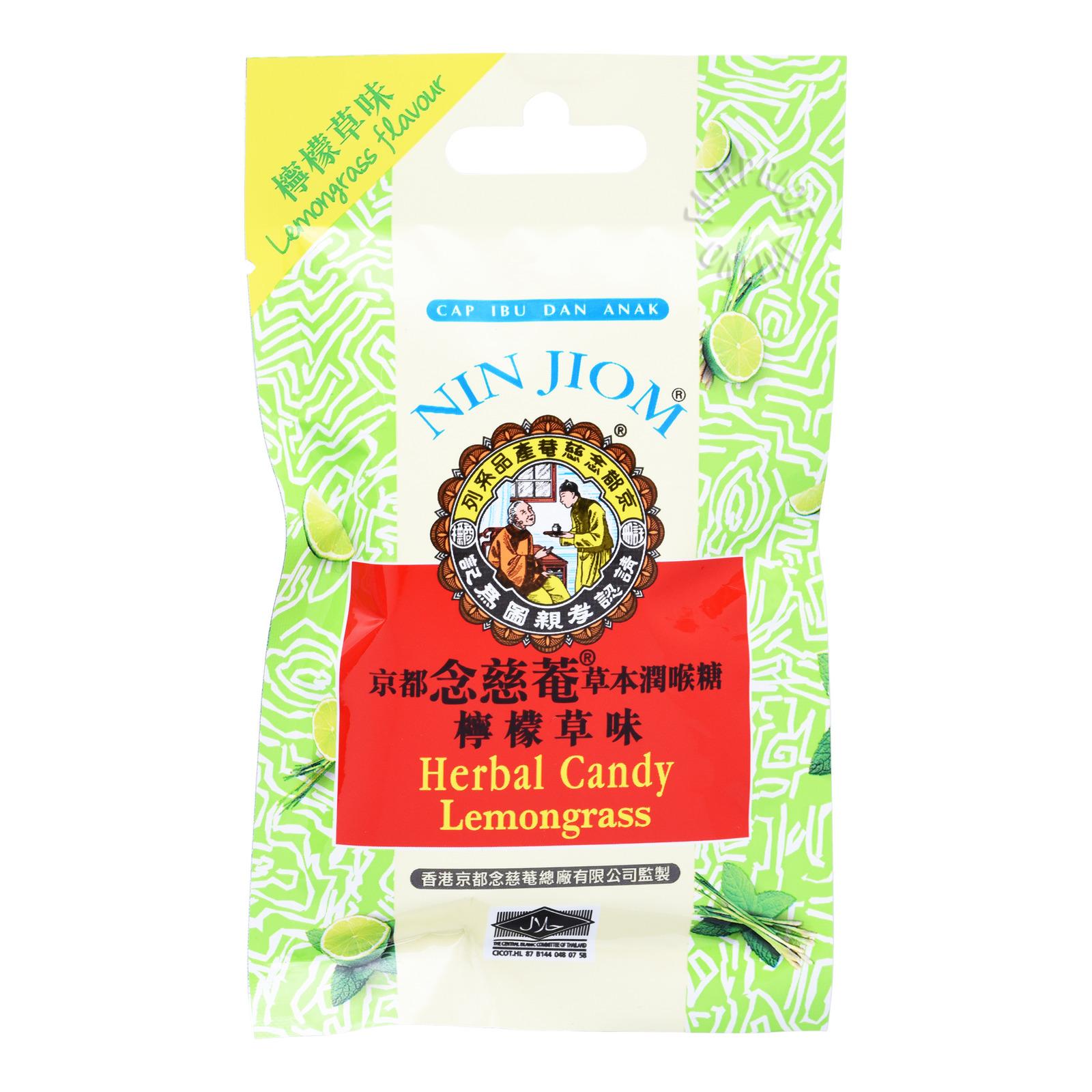 NIN JIOM Herbal Candy Lemongrass 20g