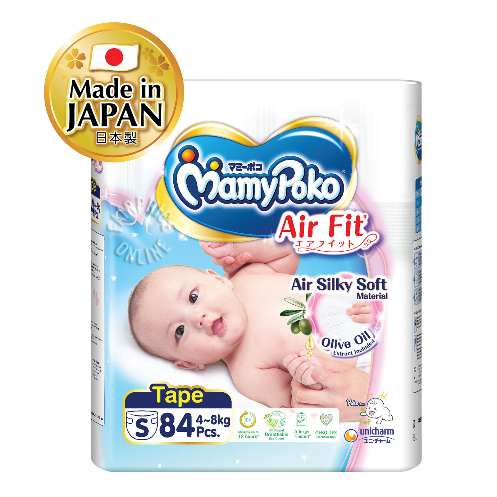 MamyPoko Air Fit Diapers - S (4 - 8kg)