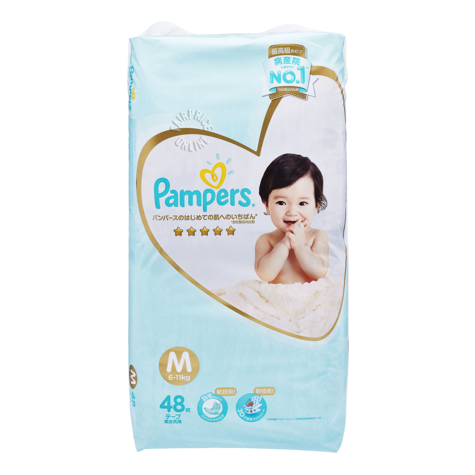 Pampers Premium Care Tape Diapers - M (6-11kg)