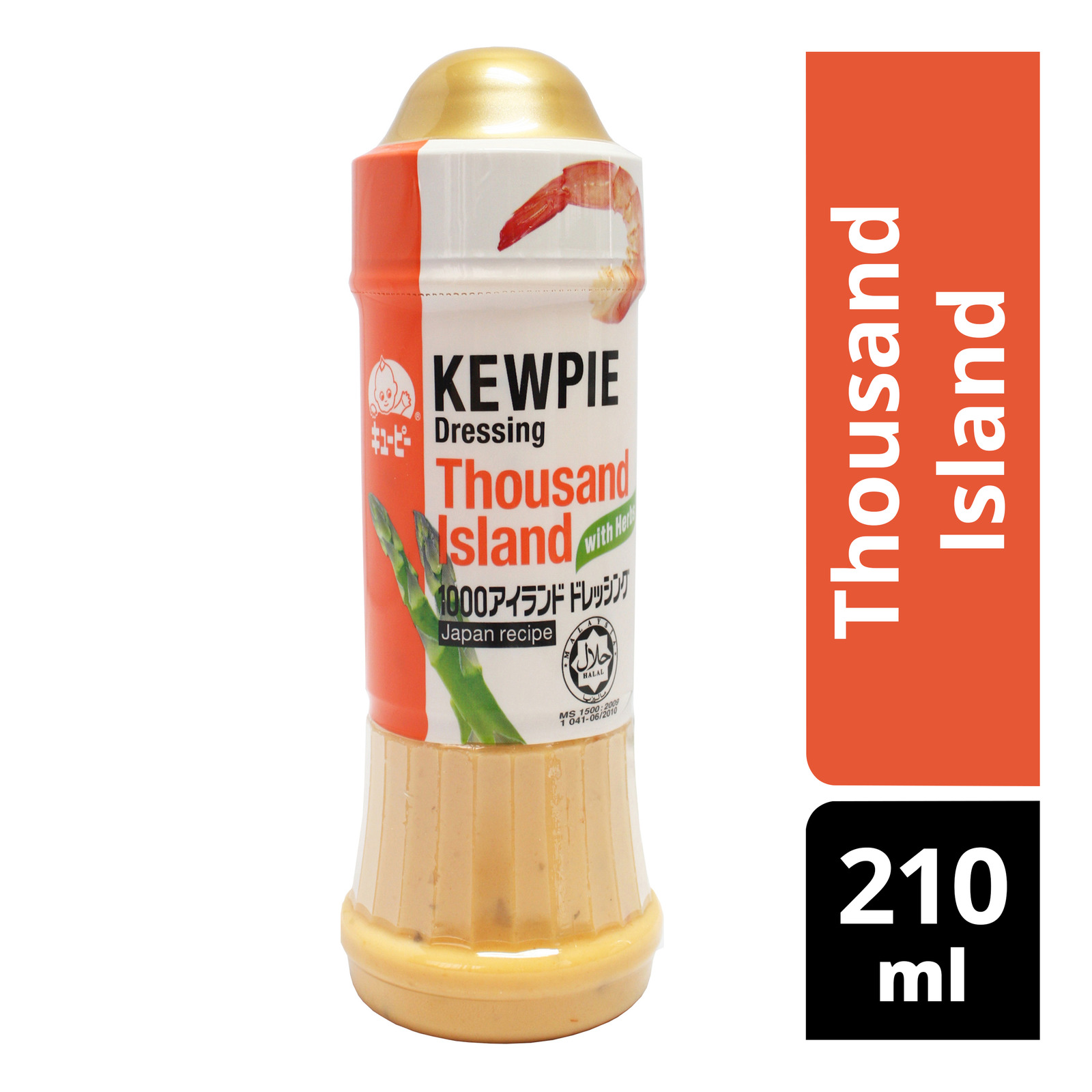 Kewpie Dressing - Thousand Island