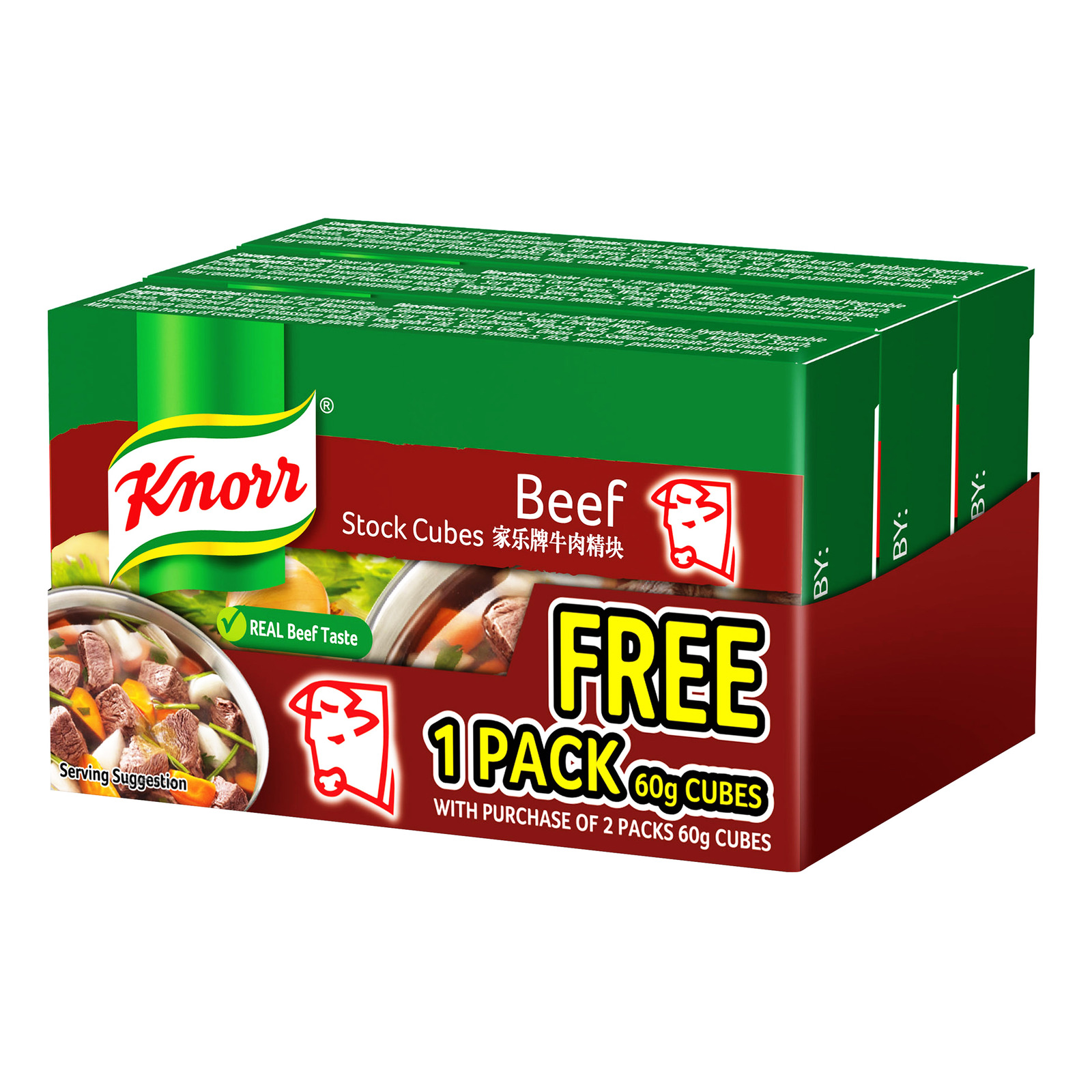 Knorr Stock Cubes - Beef