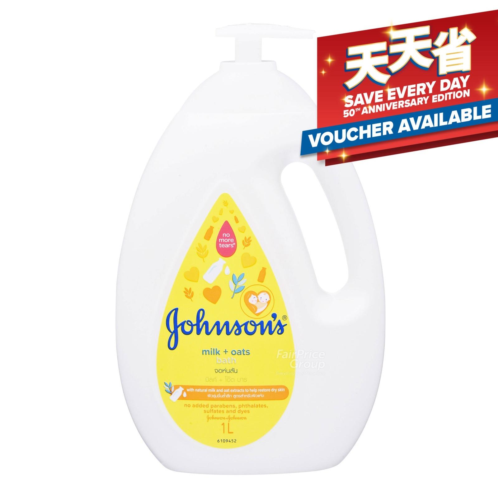 Johnson's Baby Bath Wash - Milk + Oats   NTUC FairPrice