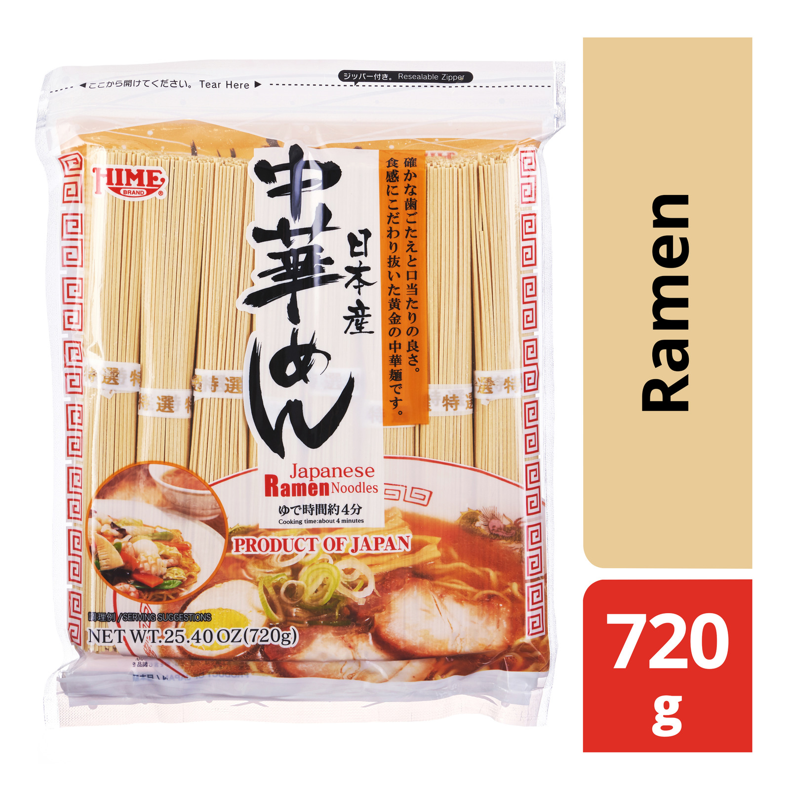 Hime Japanese Noodles - Ramen