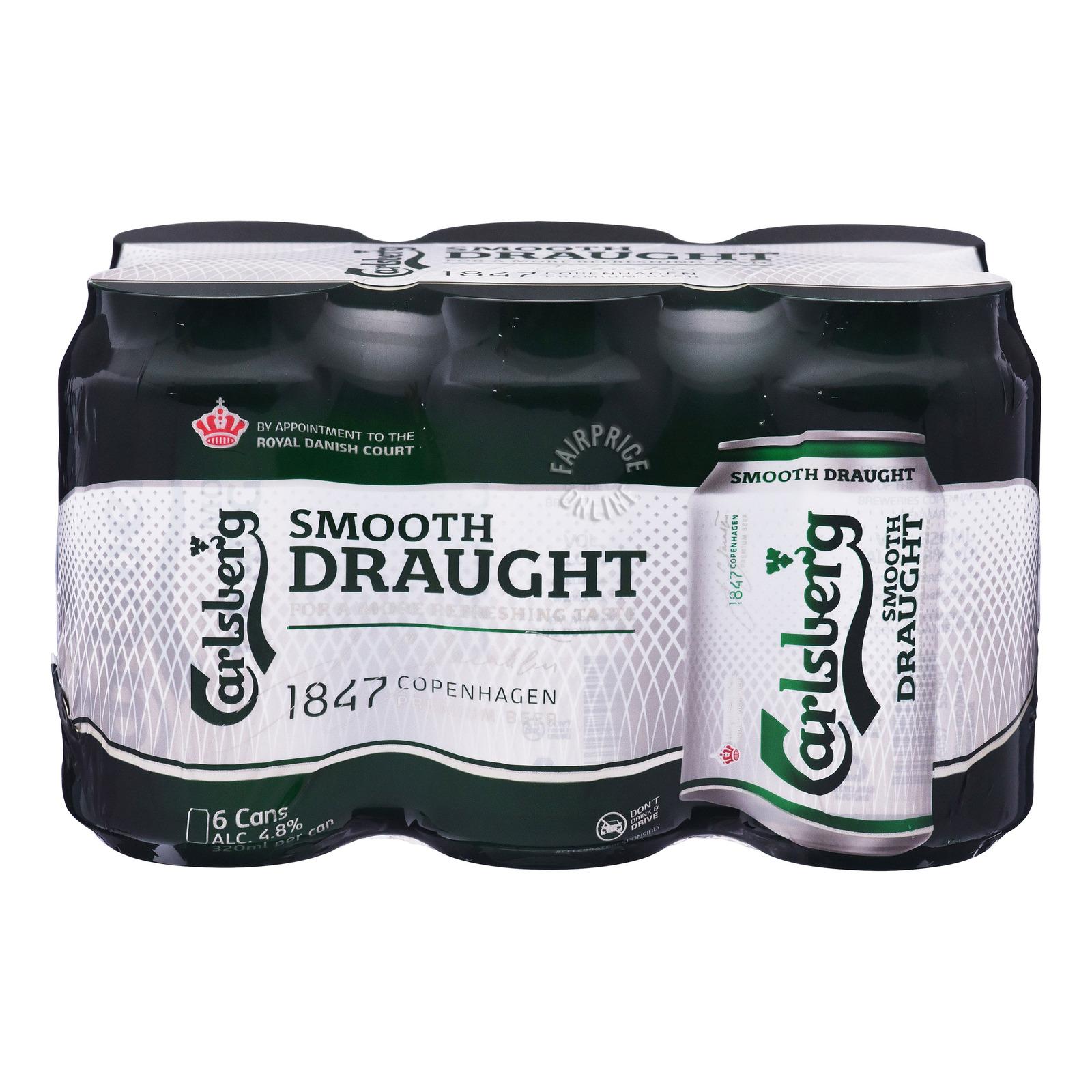 Carlsberg Can Beer - Smooth Draught