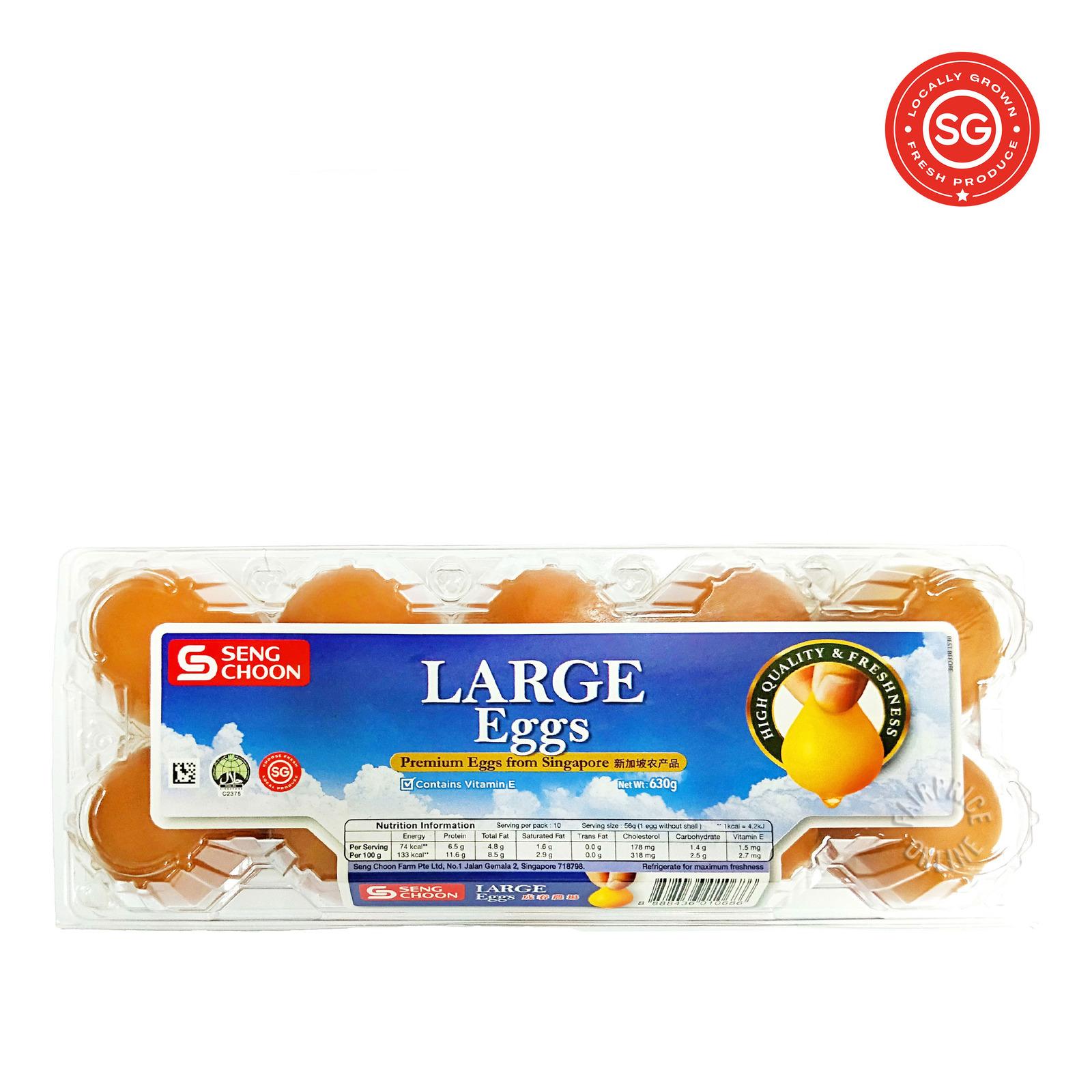 Seng Choon Large Eggs 630G