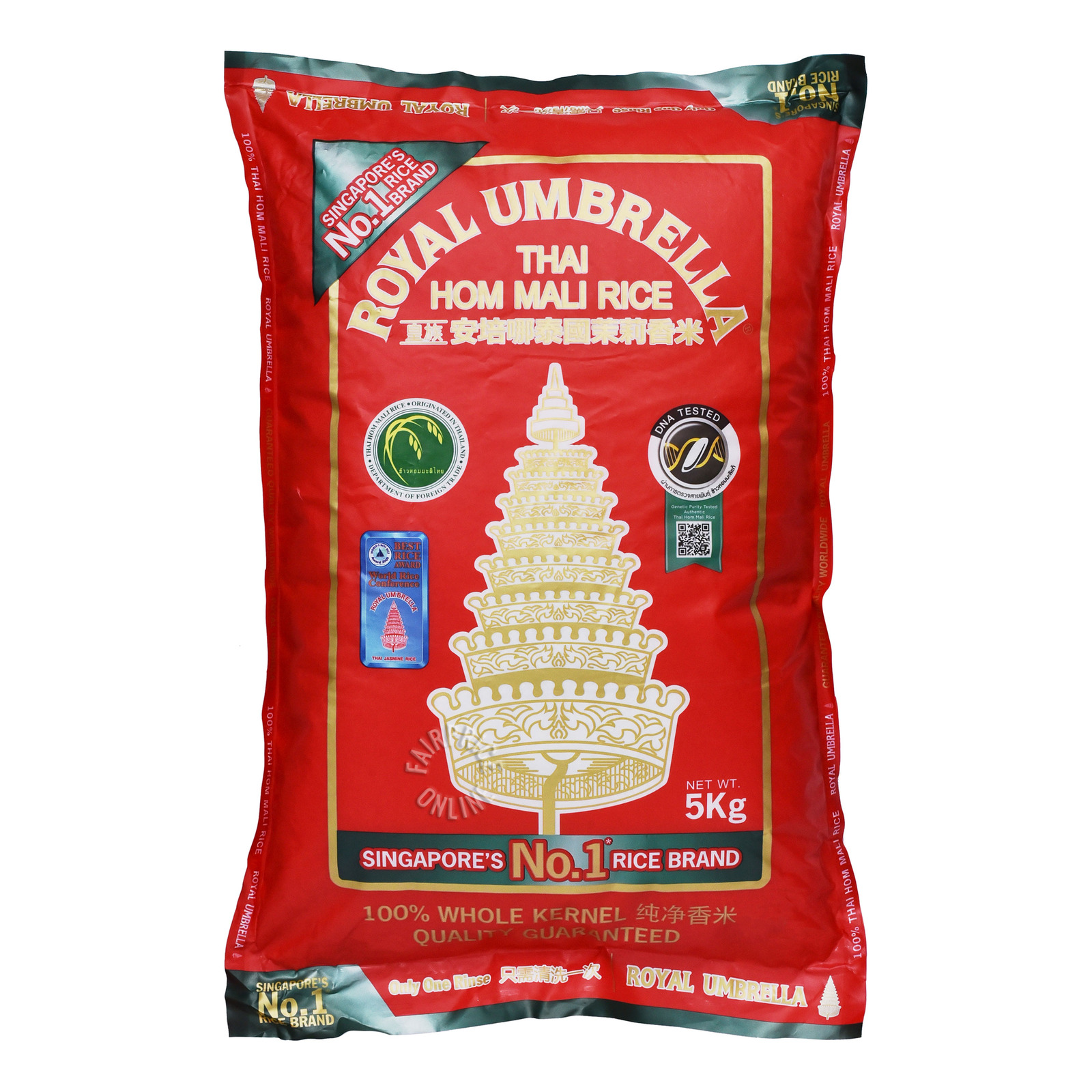 Royal Umbrella Thai Hom Mali Rice
