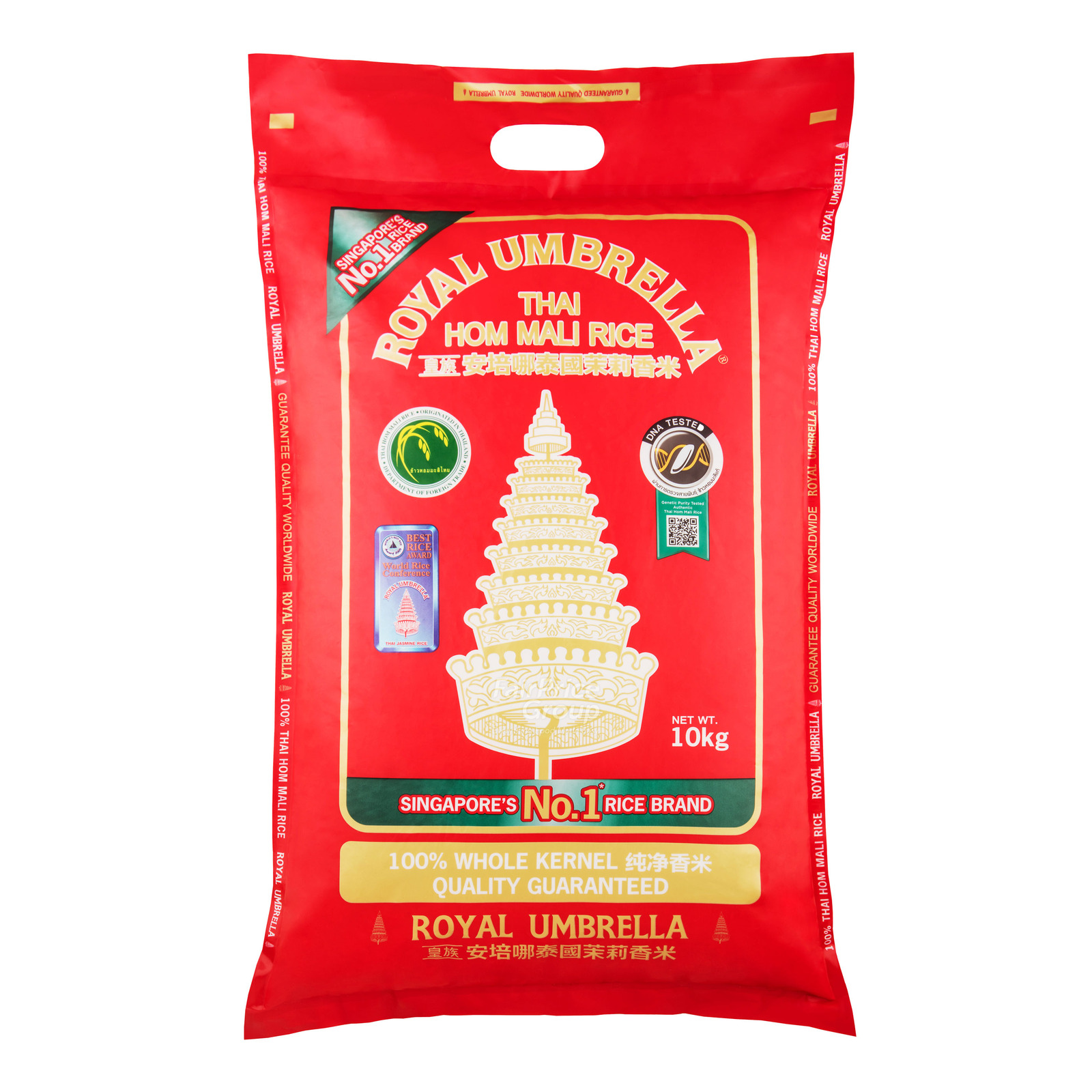 ROYAL UMBRELLA Thai Hom Mali Fragrant Rice 10kg