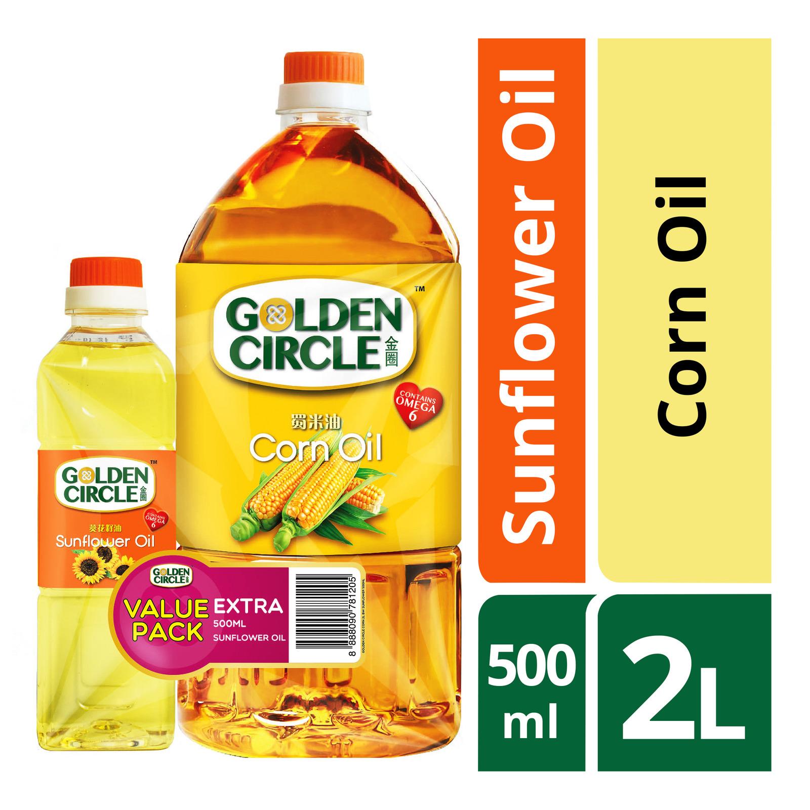 Golden Circle Corn Oil + Sunflower Oil