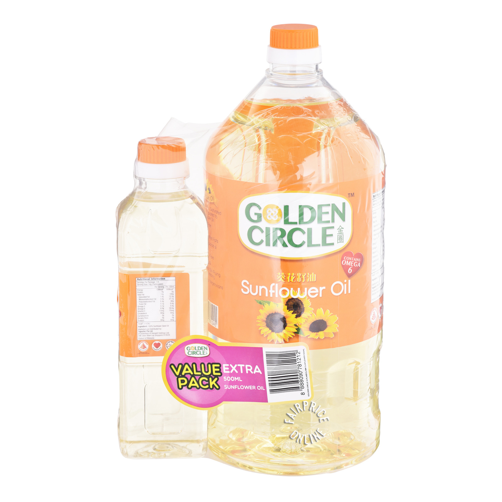 Golden Circle Sunflower Oil