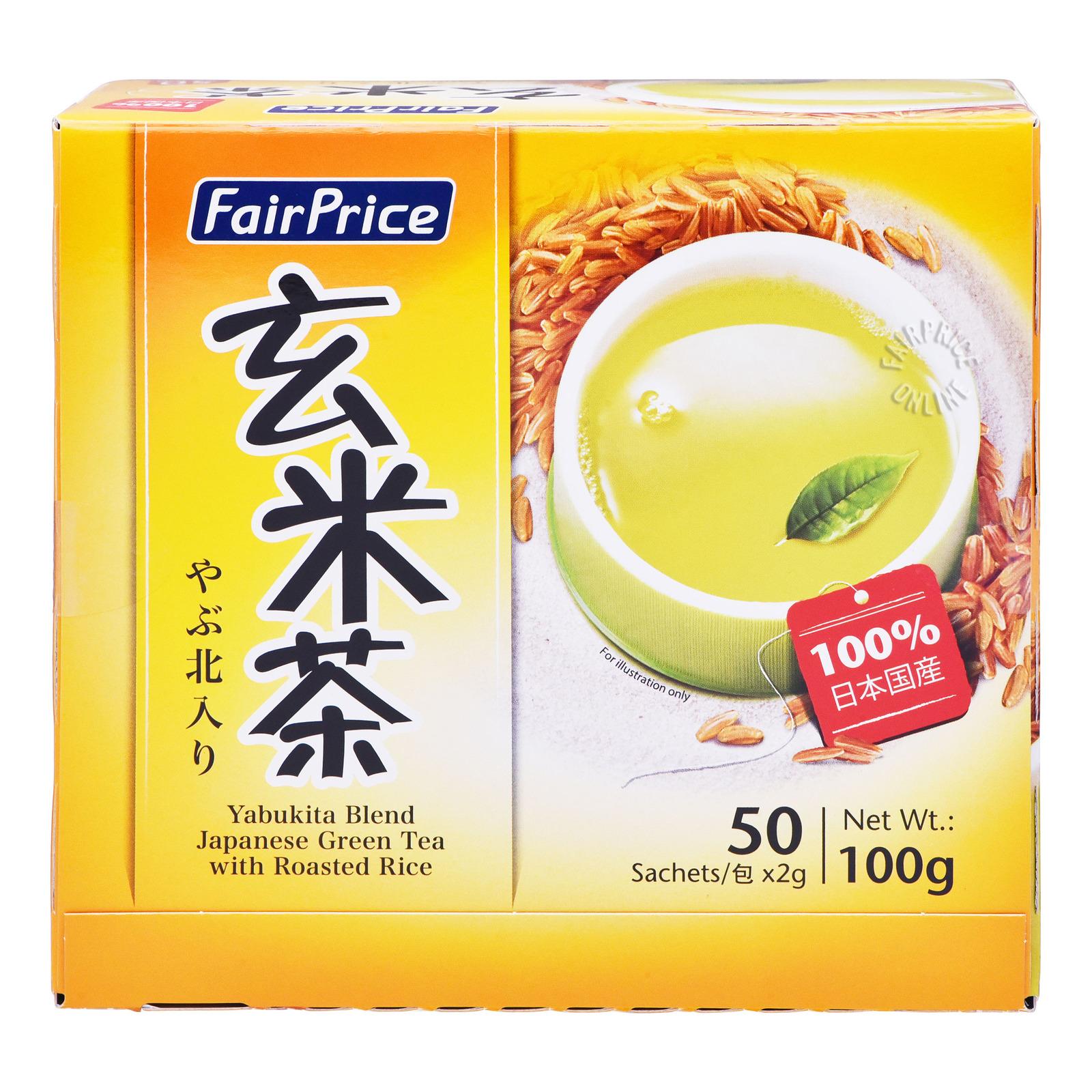 FairPrice Japanese Green Tea -Yabukita Blend with Roasted Rice