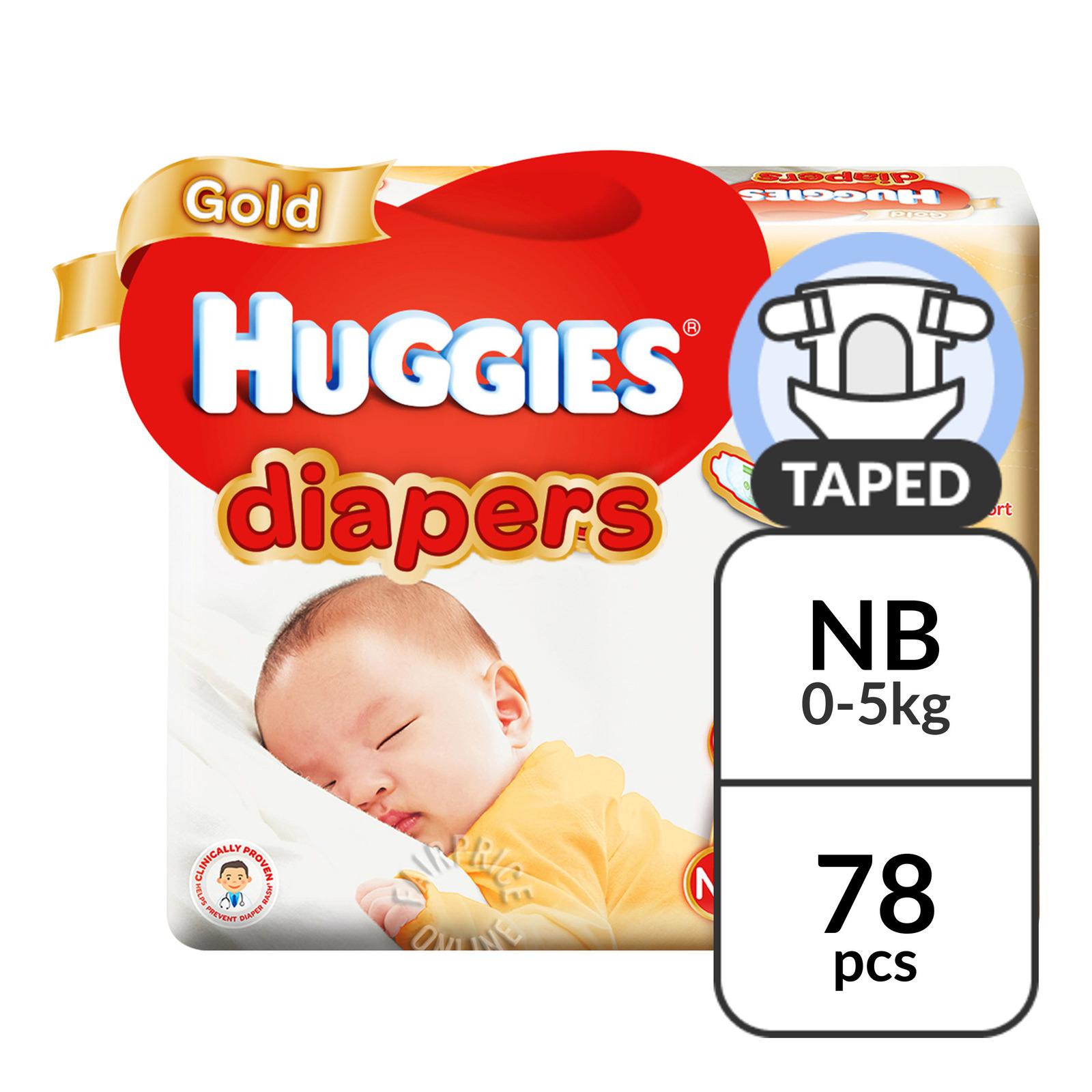 Huggies Gold Diapers - New Born (0 - 5kg)