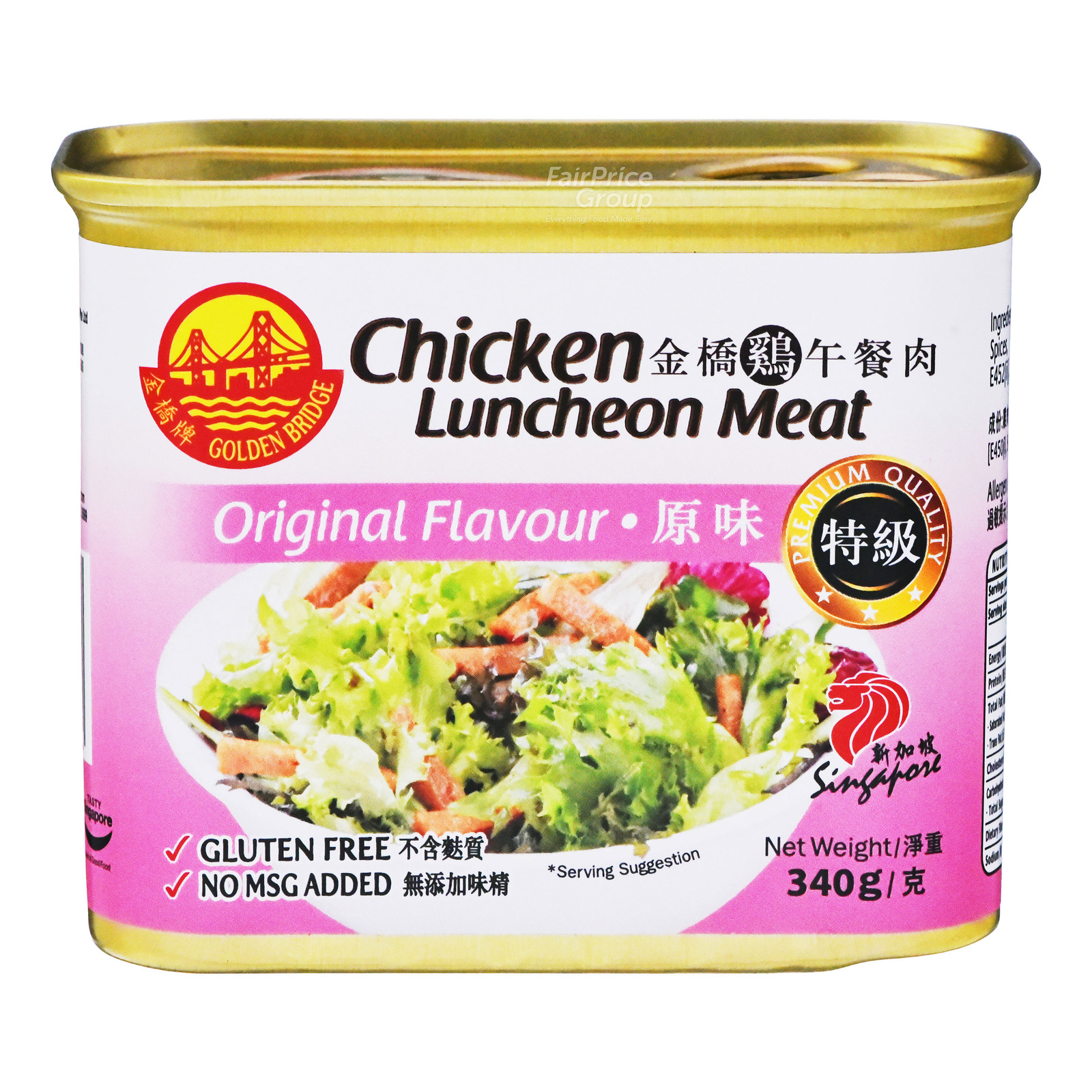 Golden Bridge Chicken Luncheon Meat - Original