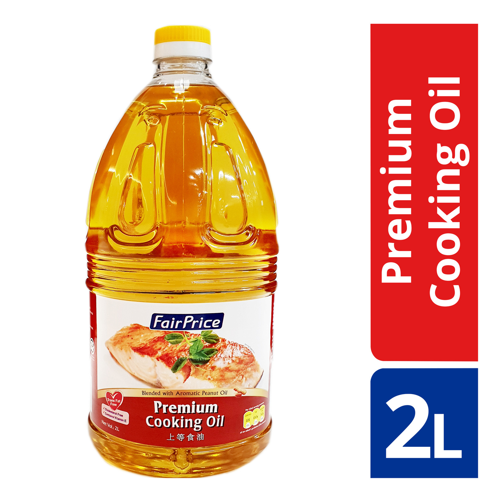 FairPrice Premium Cooking Oil