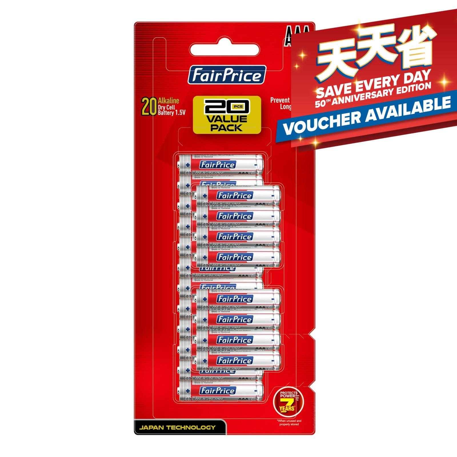 FairPrice Alkaline Battery - AAA