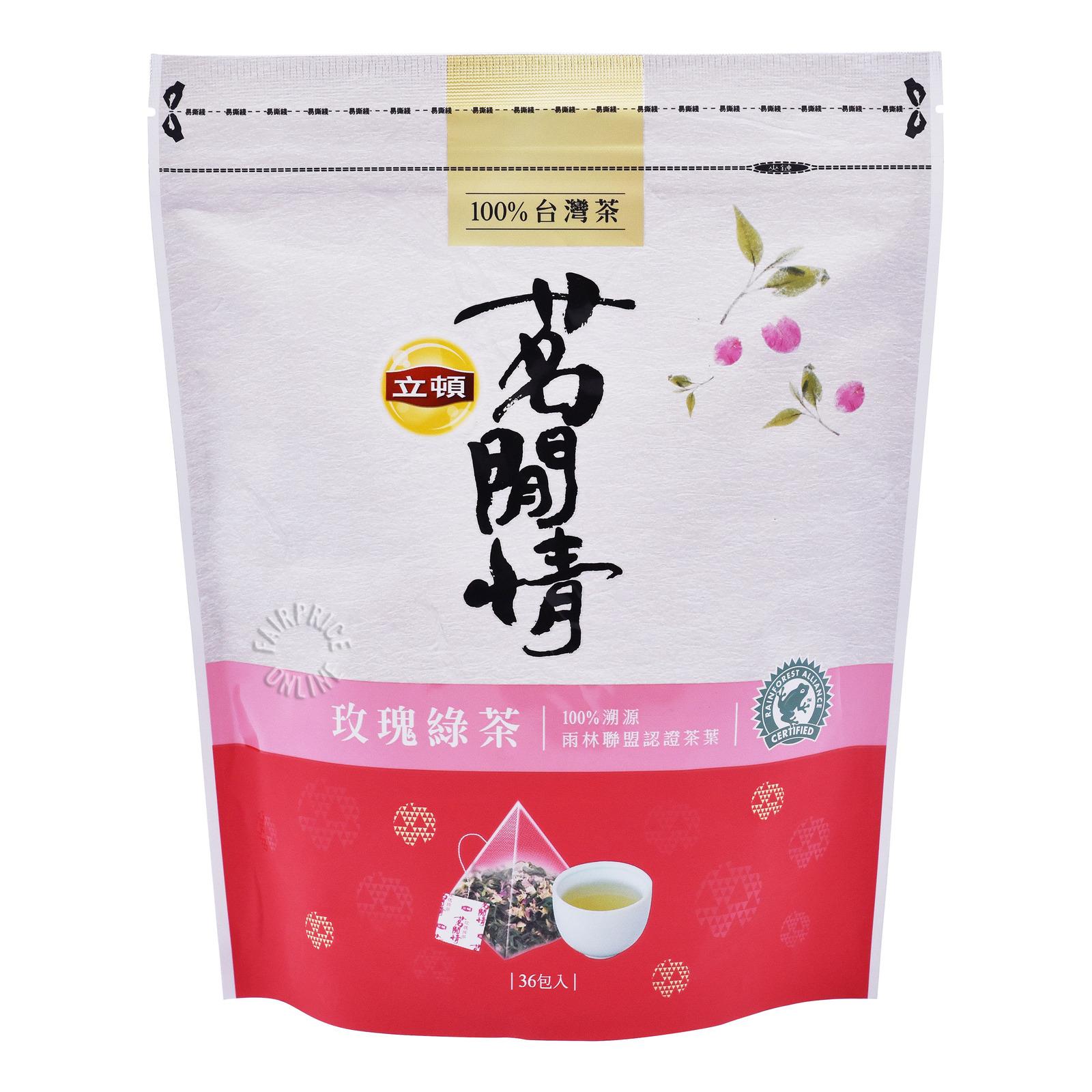 Lipton Ming Xian Qing Tea Bags - Rose Green Tea