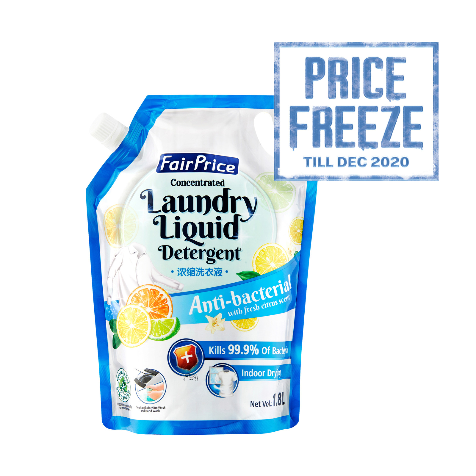 FairPrice Laundry Liquid Detergent Refill - Anti-Bacterial