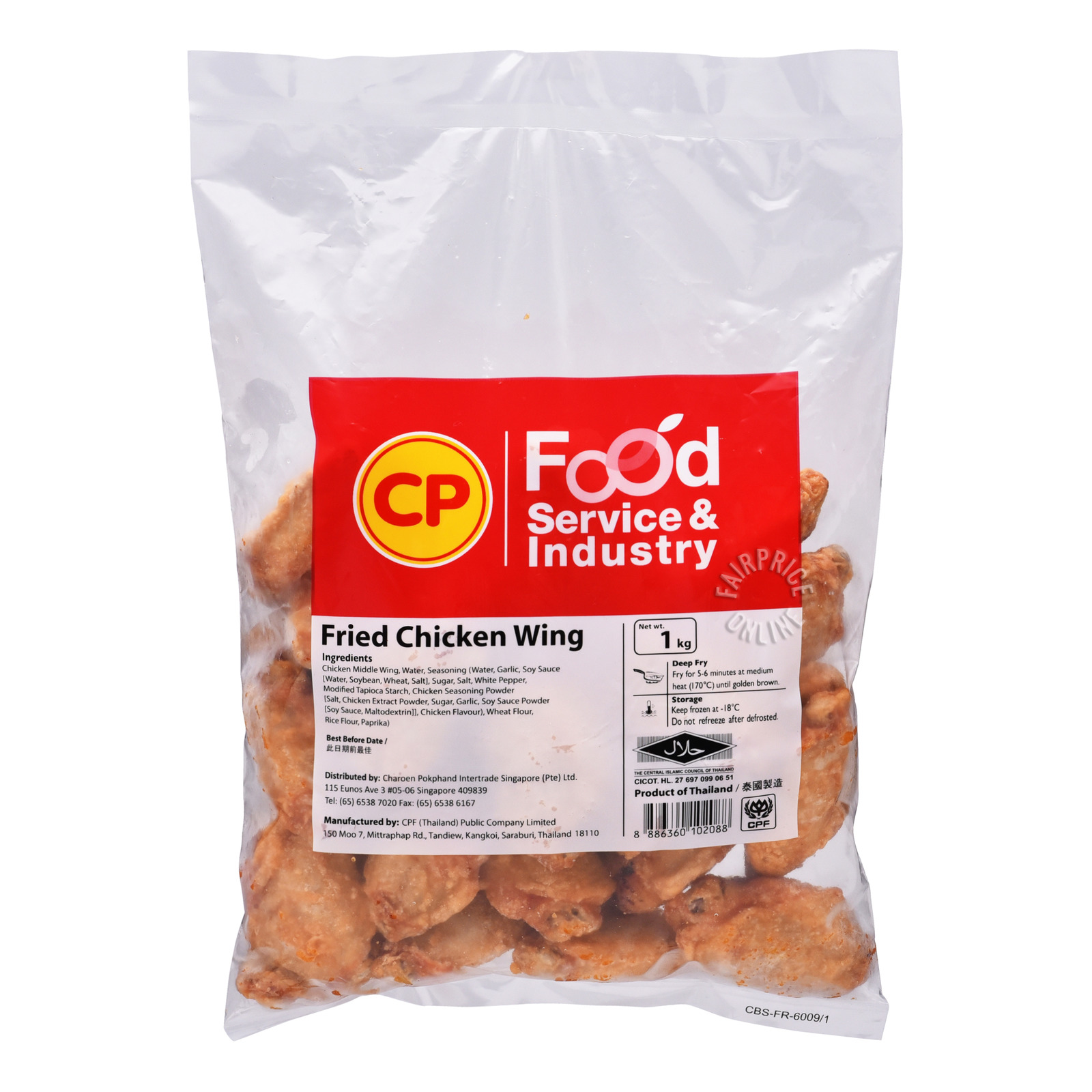 CP Frozen Fried Chicken Wing