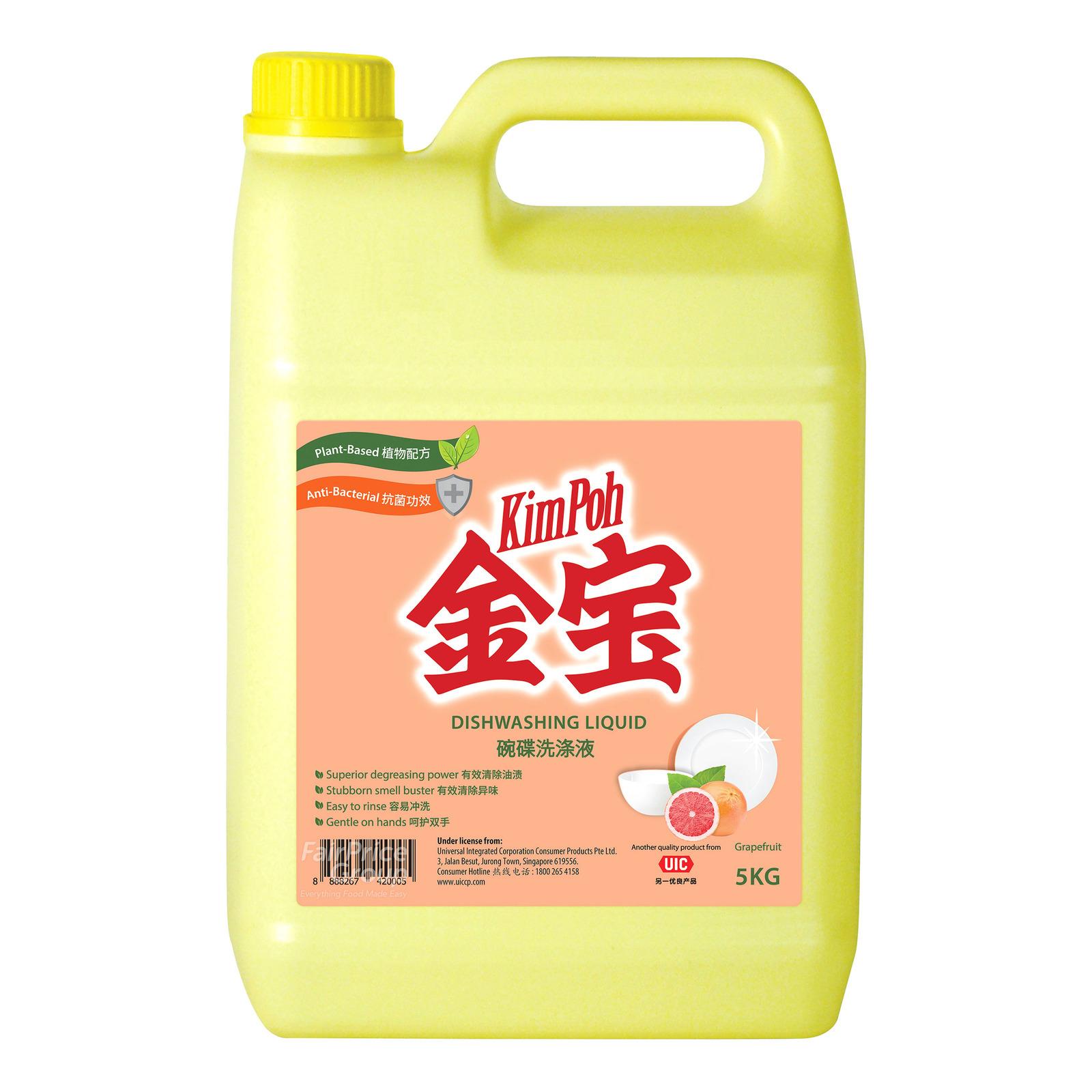 Kim Poh Dishwashing Liquid - Anti-Bacterial