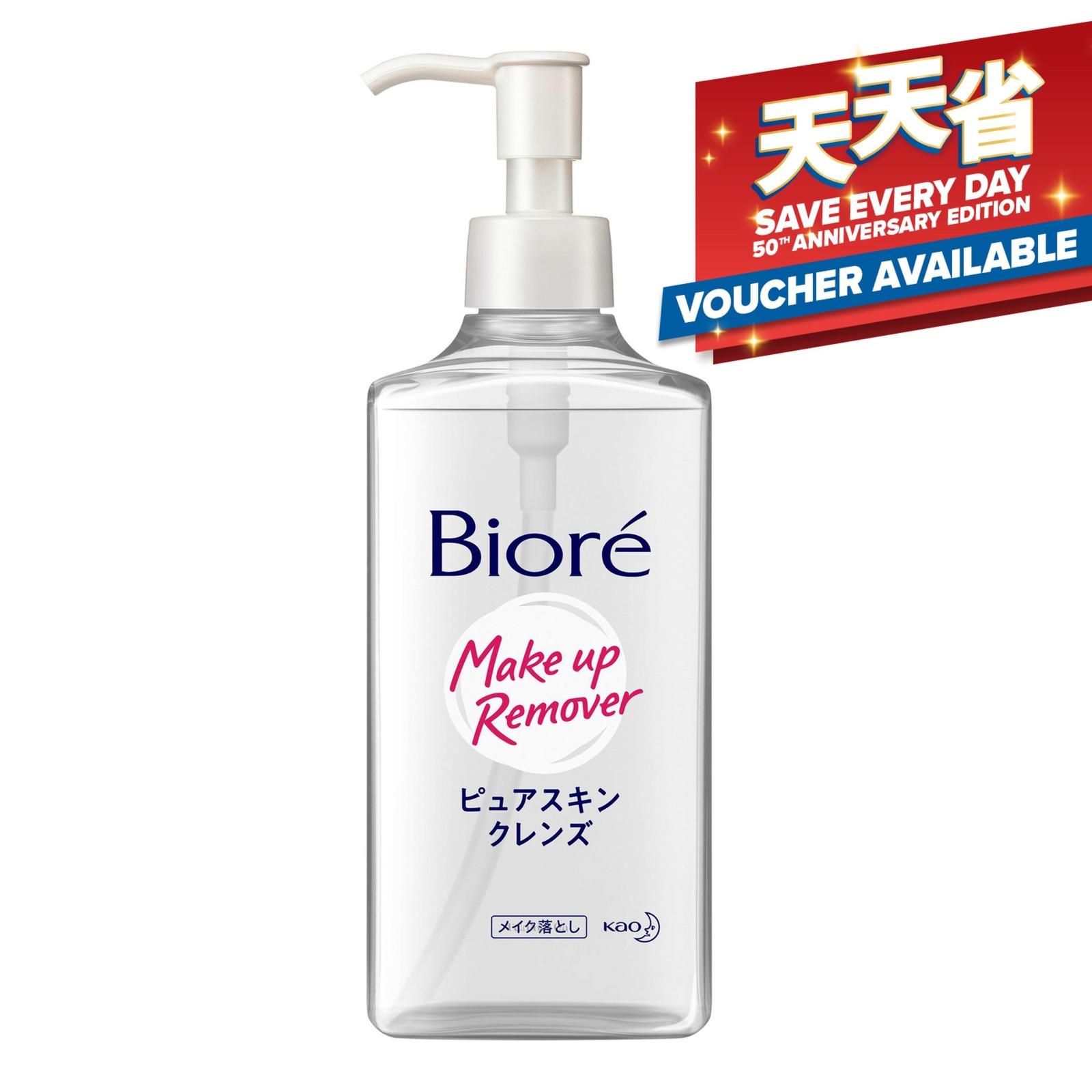 Biore Cleansing Serum - Light & Smooth