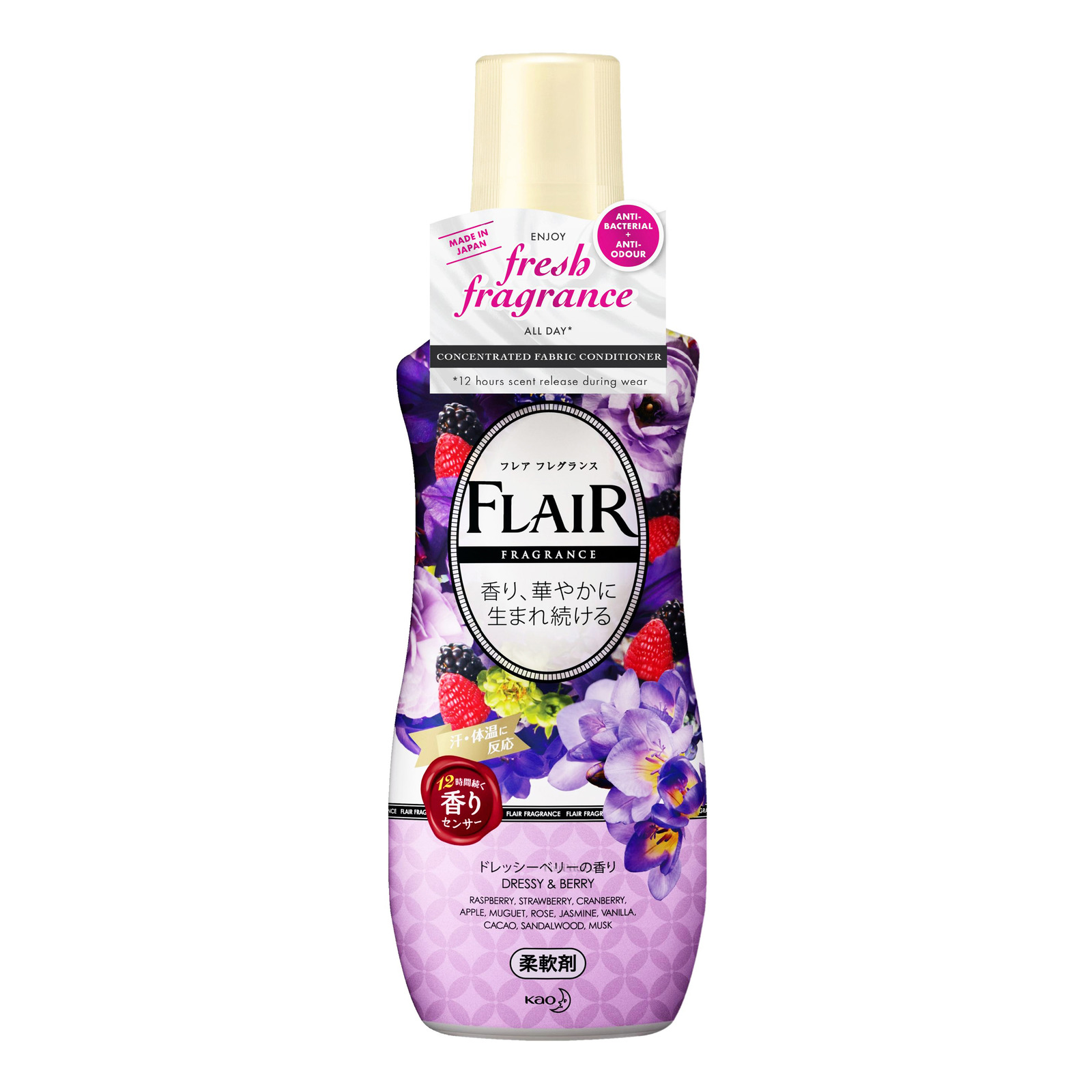 Flair Concentrated Fabric Conditioner - Dressy & Berry