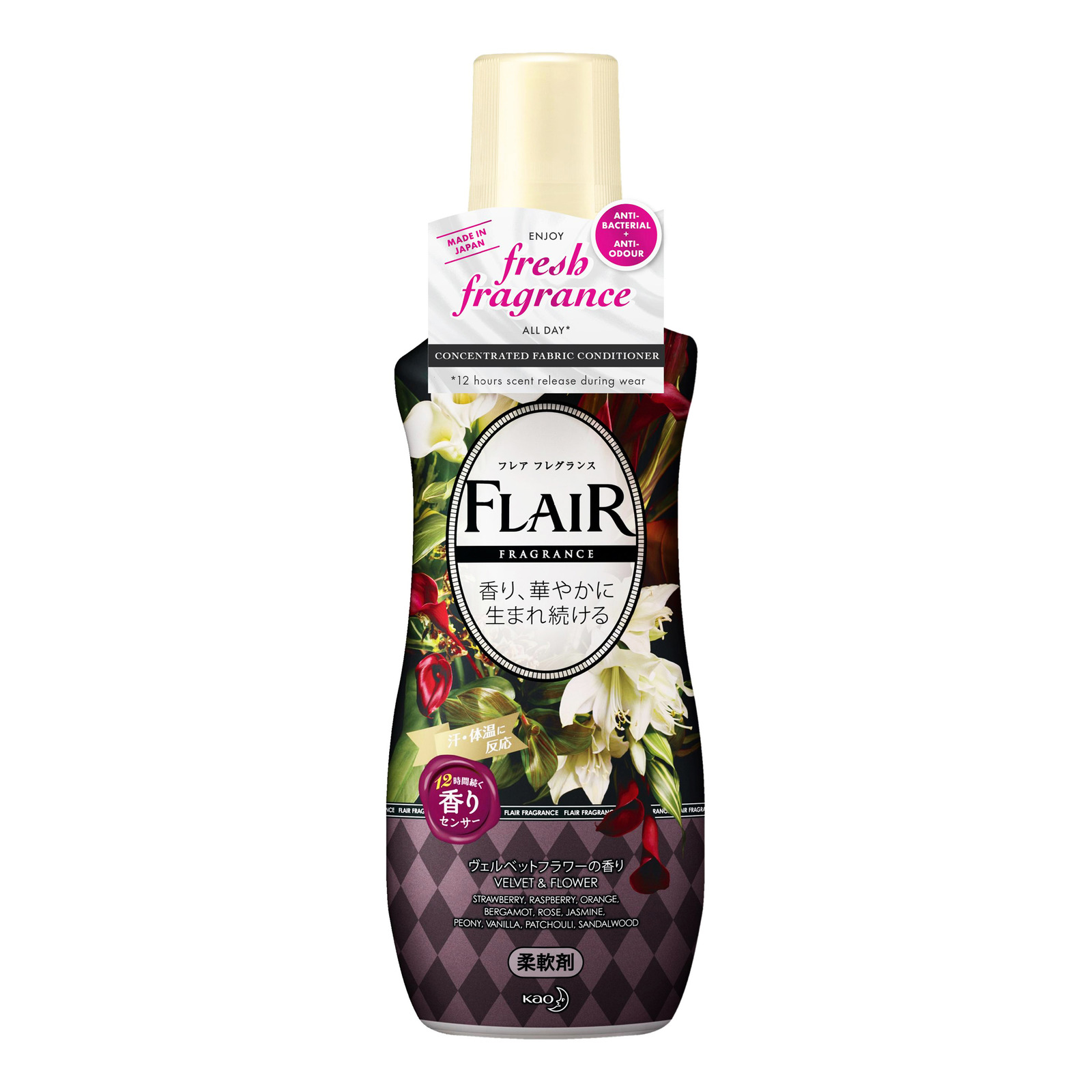 Flair Concentrated Fabric Conditioner - Velvet & Flower