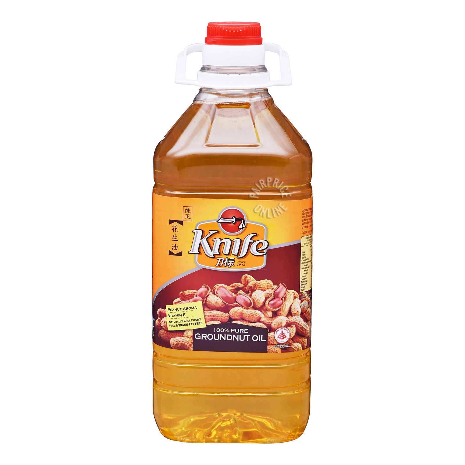 Knife Brand Cooking Oil - Groundnut