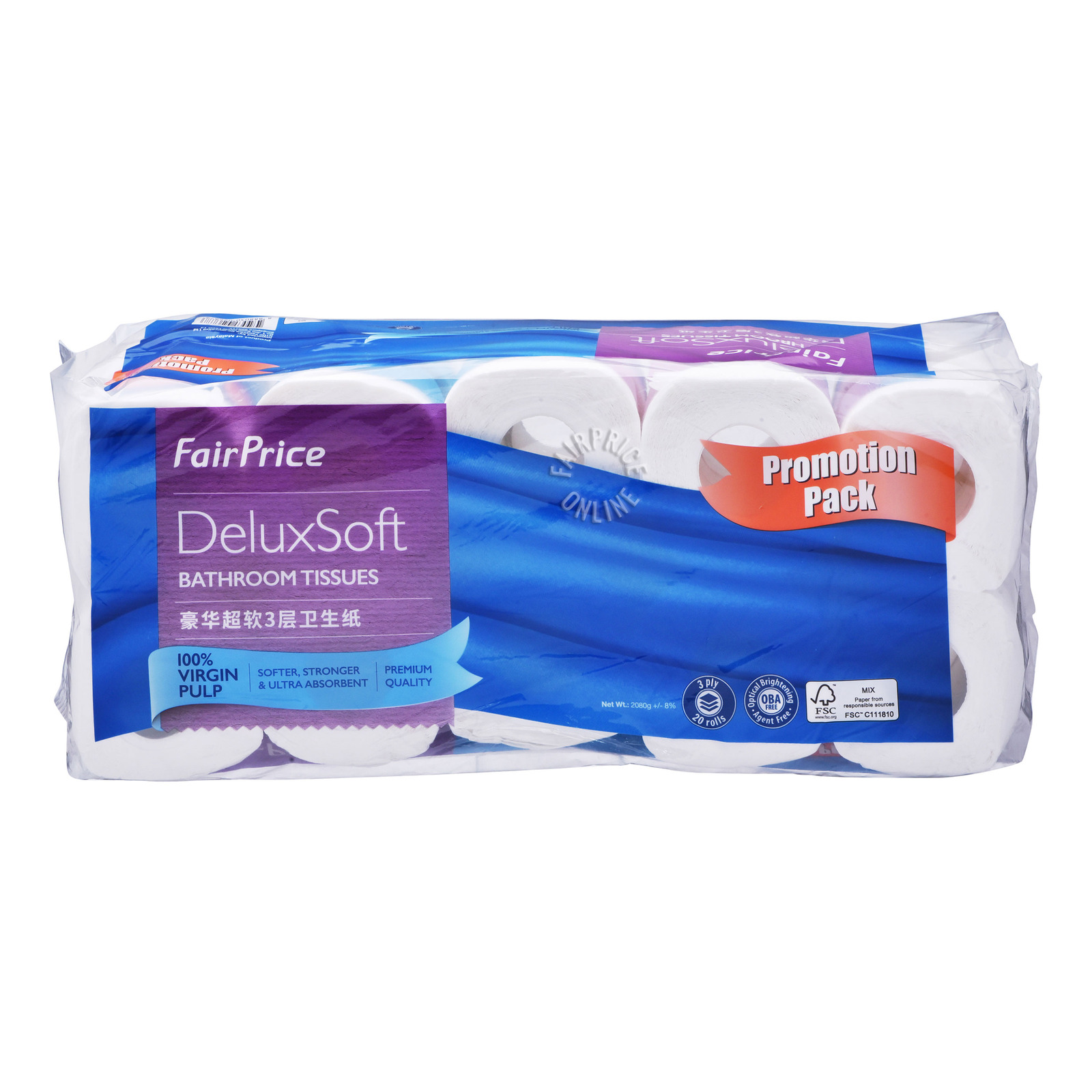 FairPrice DeluxSoft Bathroom Tissue (3 Ply)
