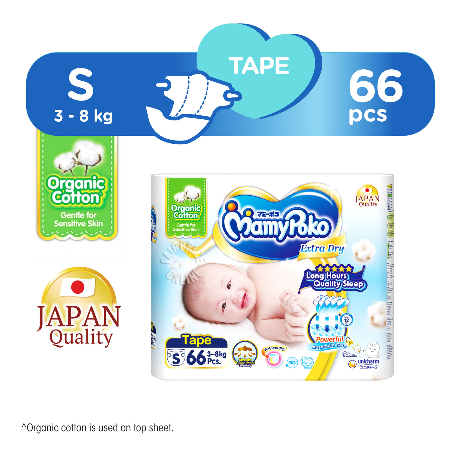 MamyPoko Extra Dry Diapers - S (3 - 8kg)