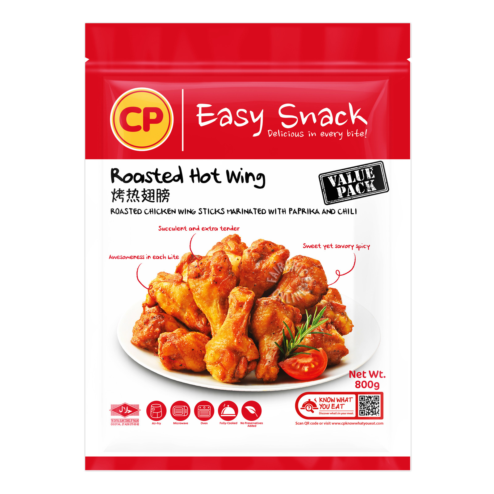 CP Easy Snack - Roasted Hot Wing