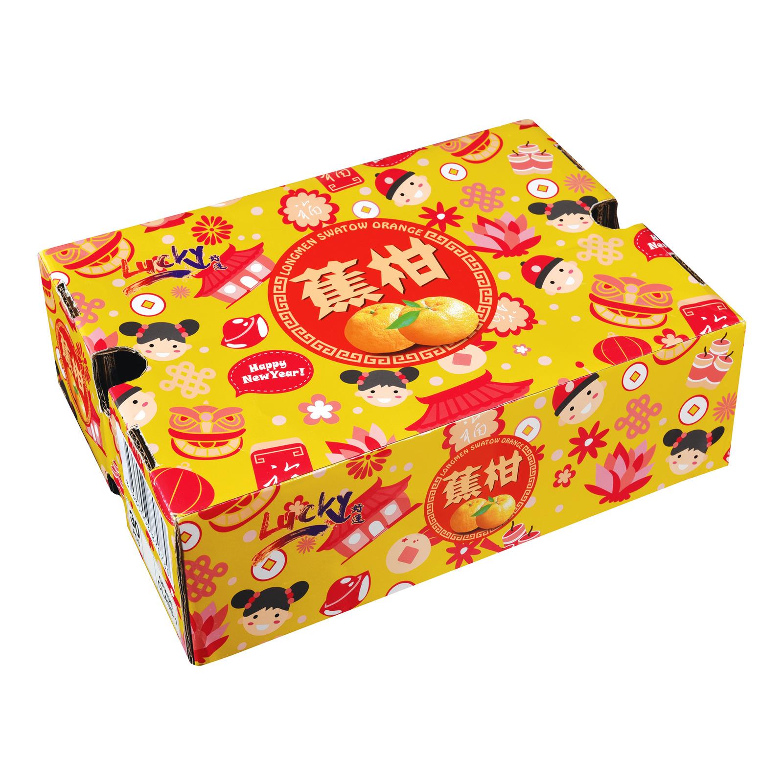 Lucky Swatow Mandarin Orange - Jiaokan (M)