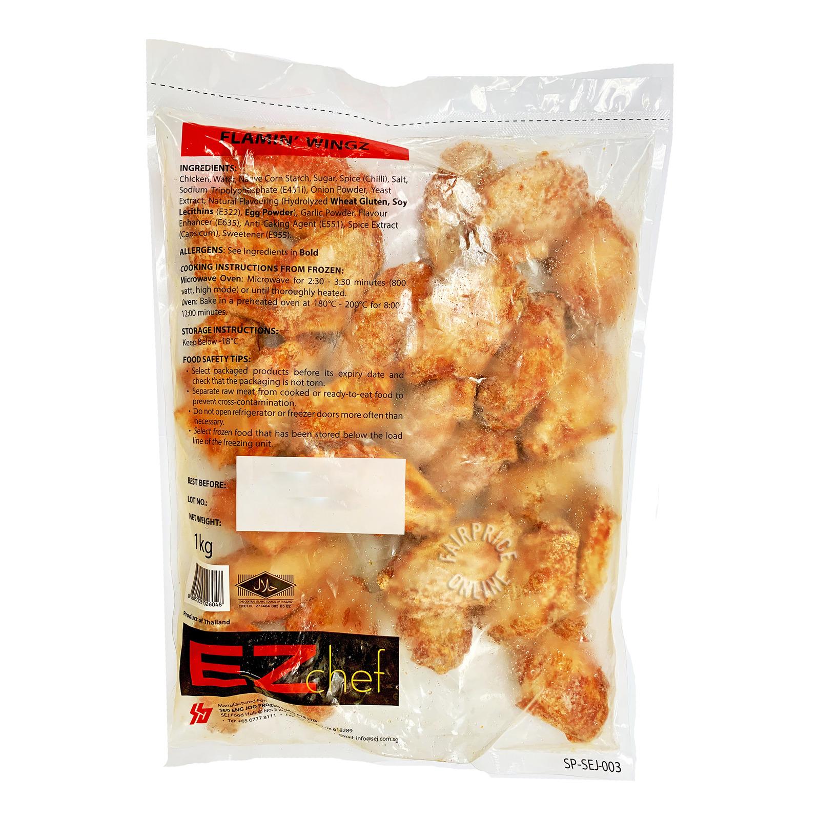 EZ Chef Frozen Chicken - Flamin' Wings