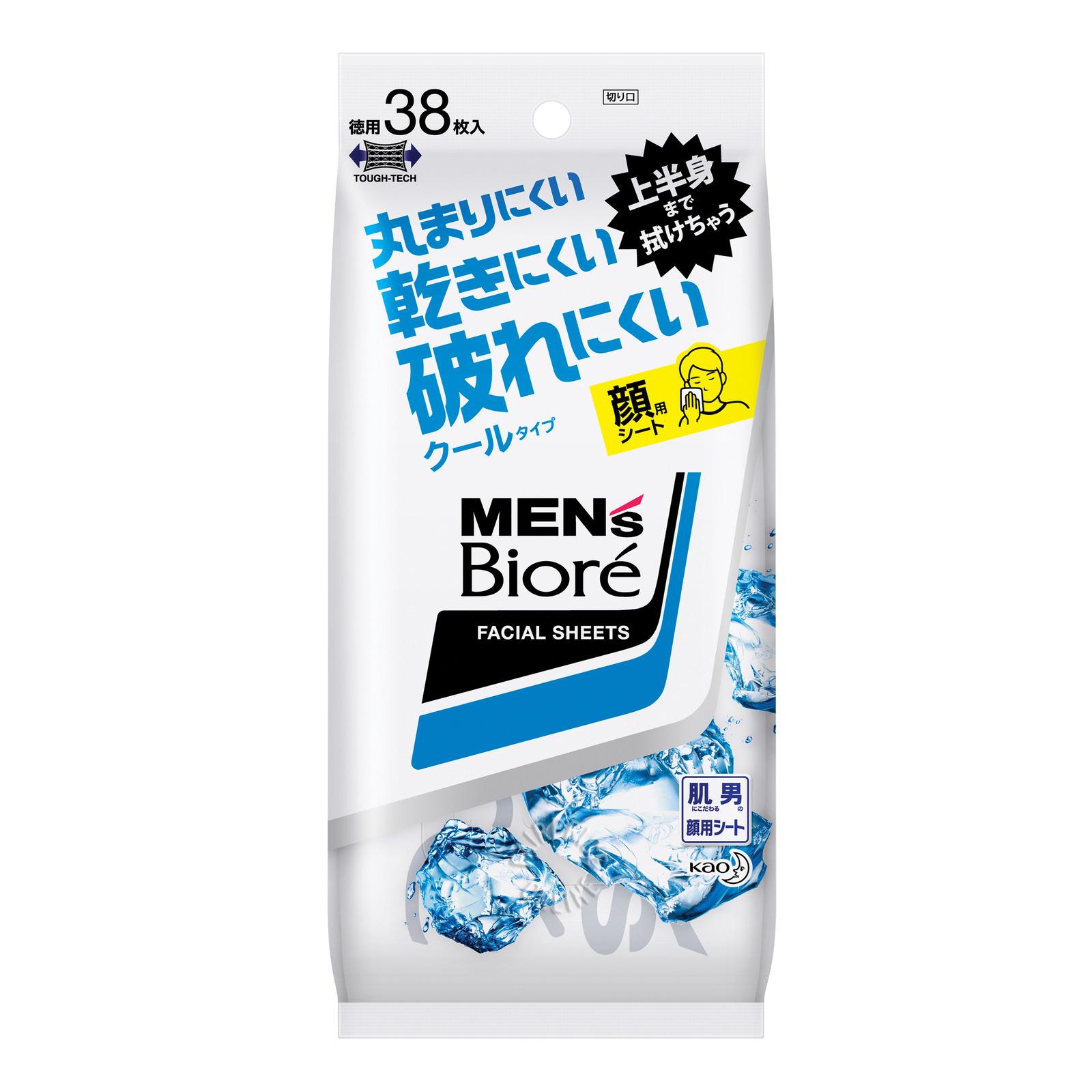 Biore Men's Facial Sheets - Cool