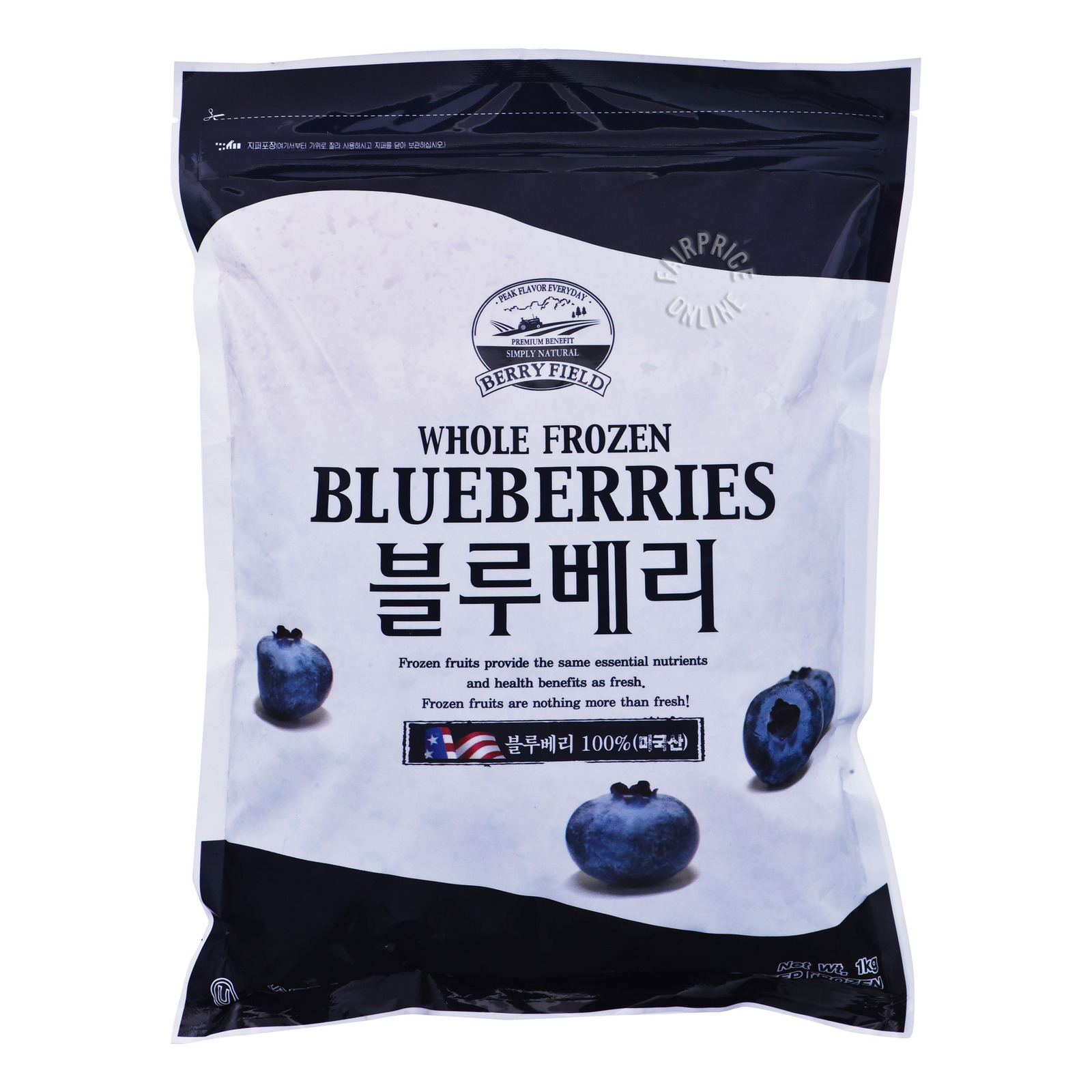 Berryfield Whole Frozen Blueberries