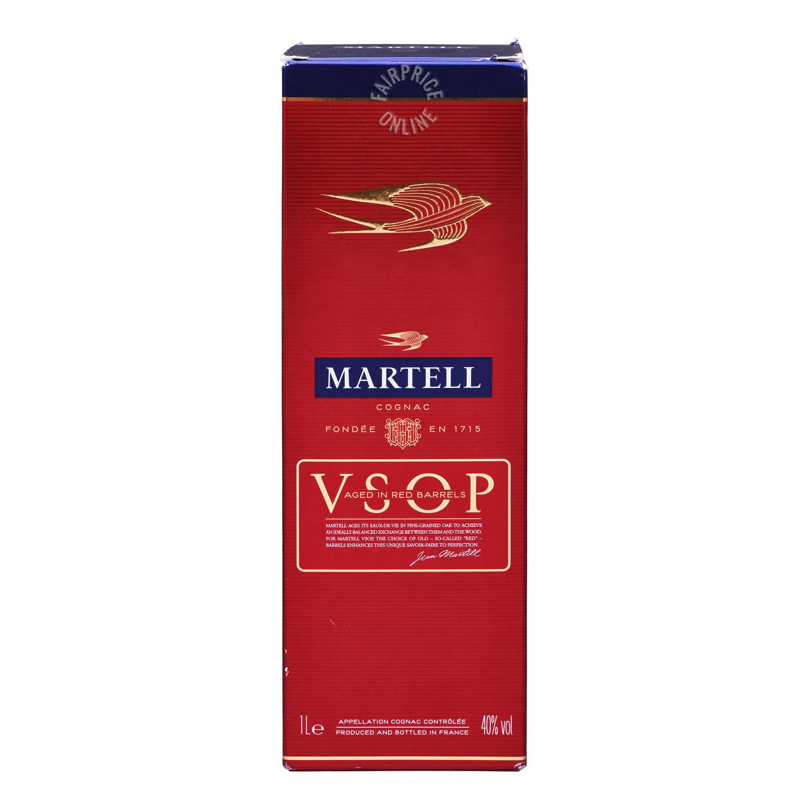 Martell Cognac VSOP Aged in Red Barrels
