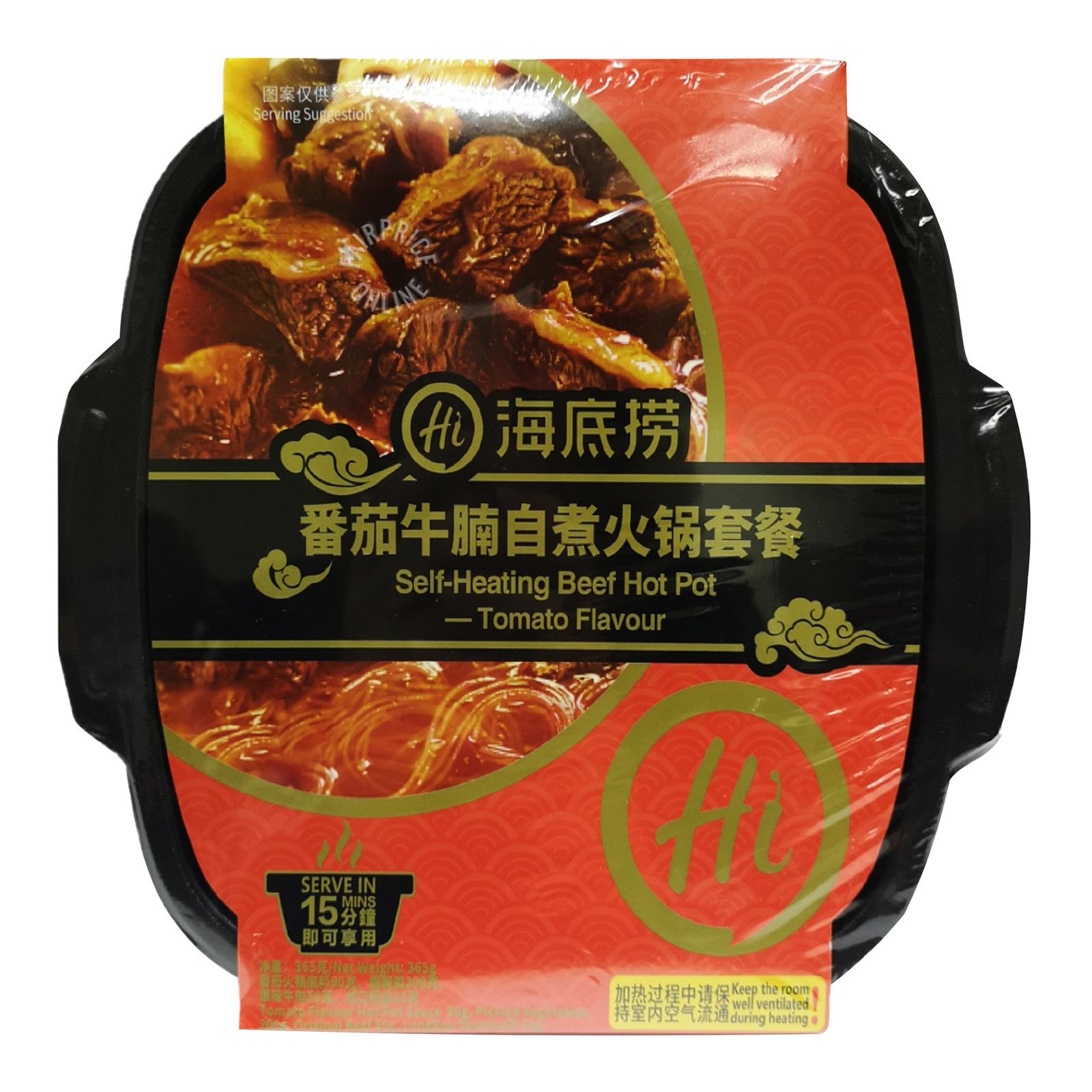 Hai Di Lao Self-Heating Beef Hot Pot - Tomato