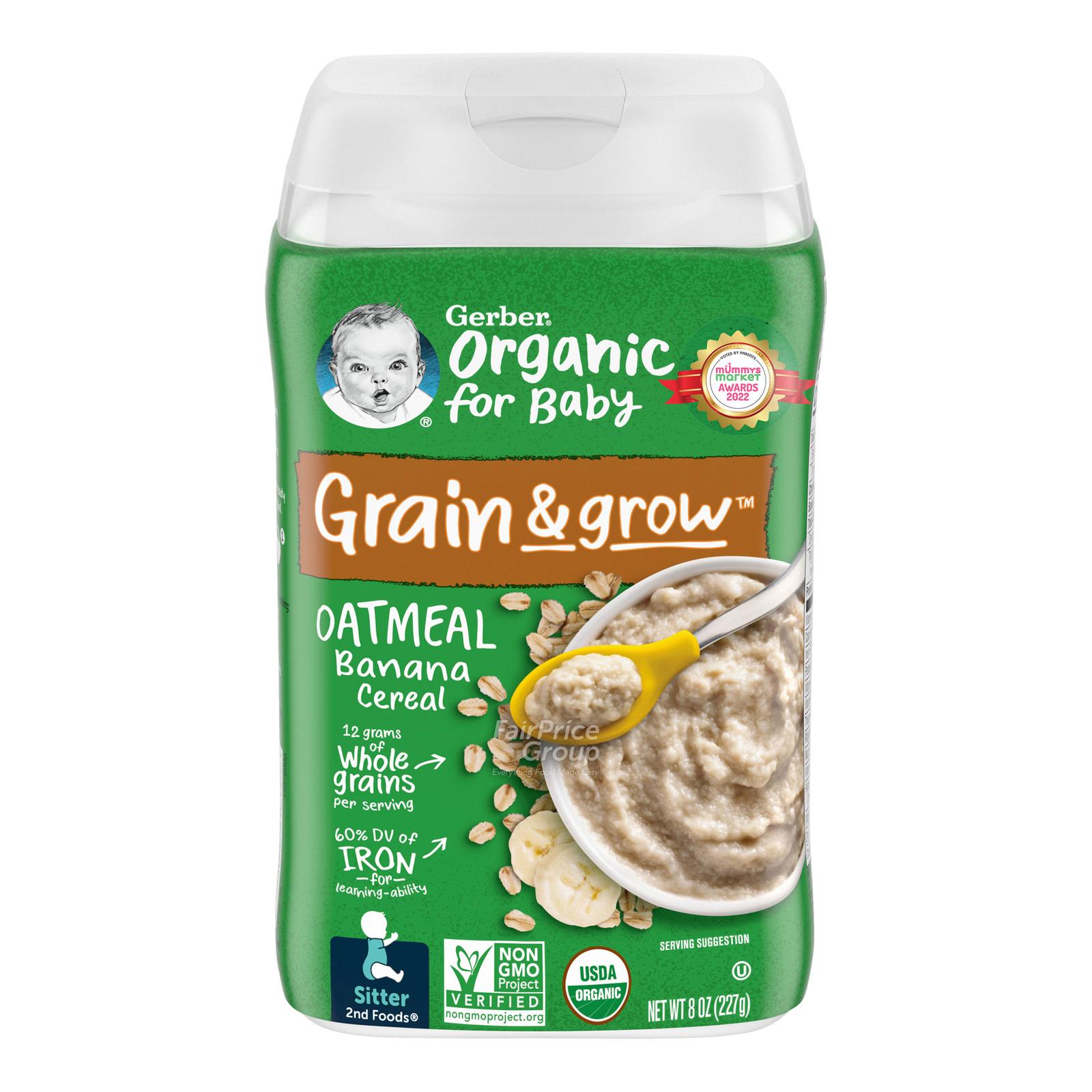 Gerber Organic Baby Cereal - Oatmeal Banana