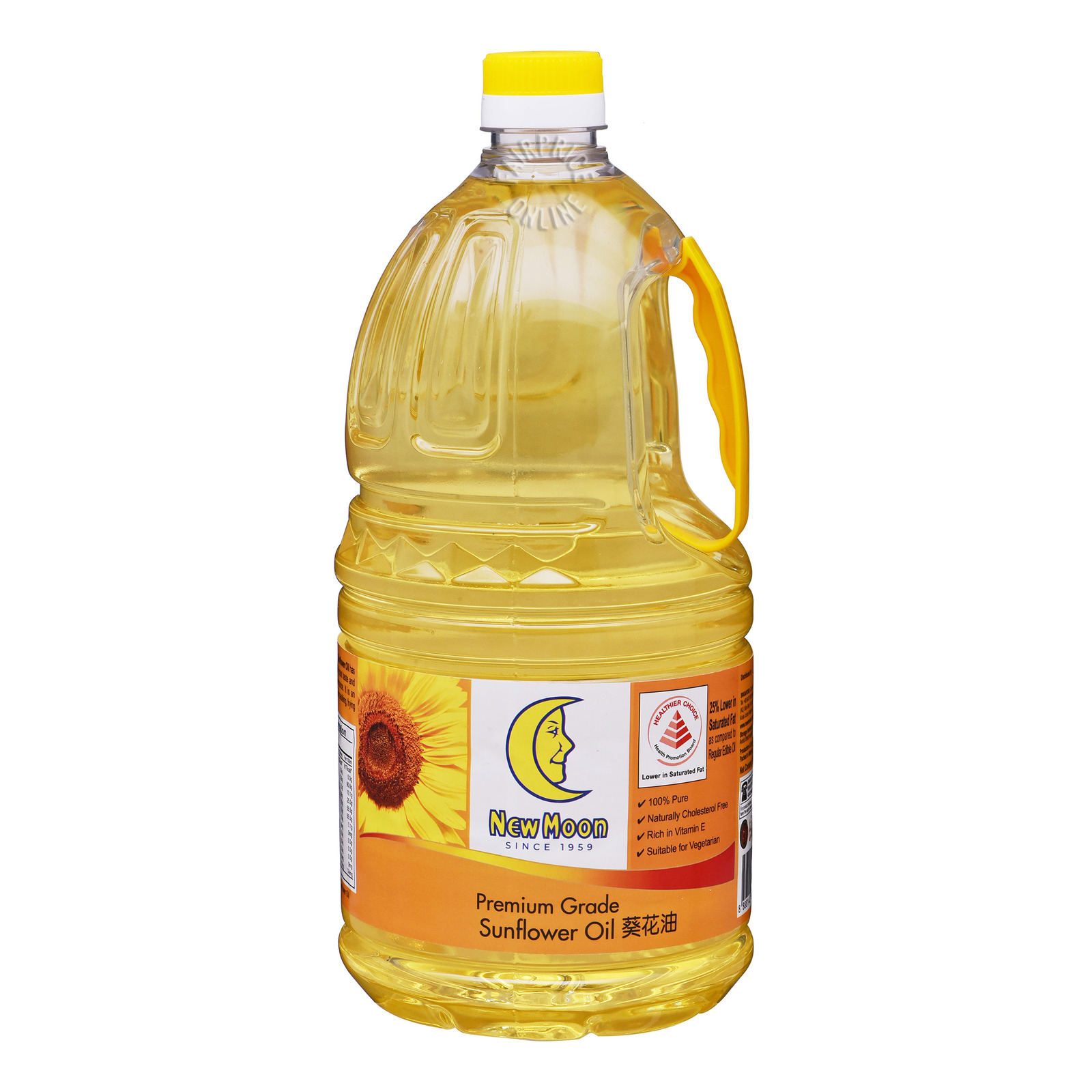 New Moon Premium Grade Sunflower Oil