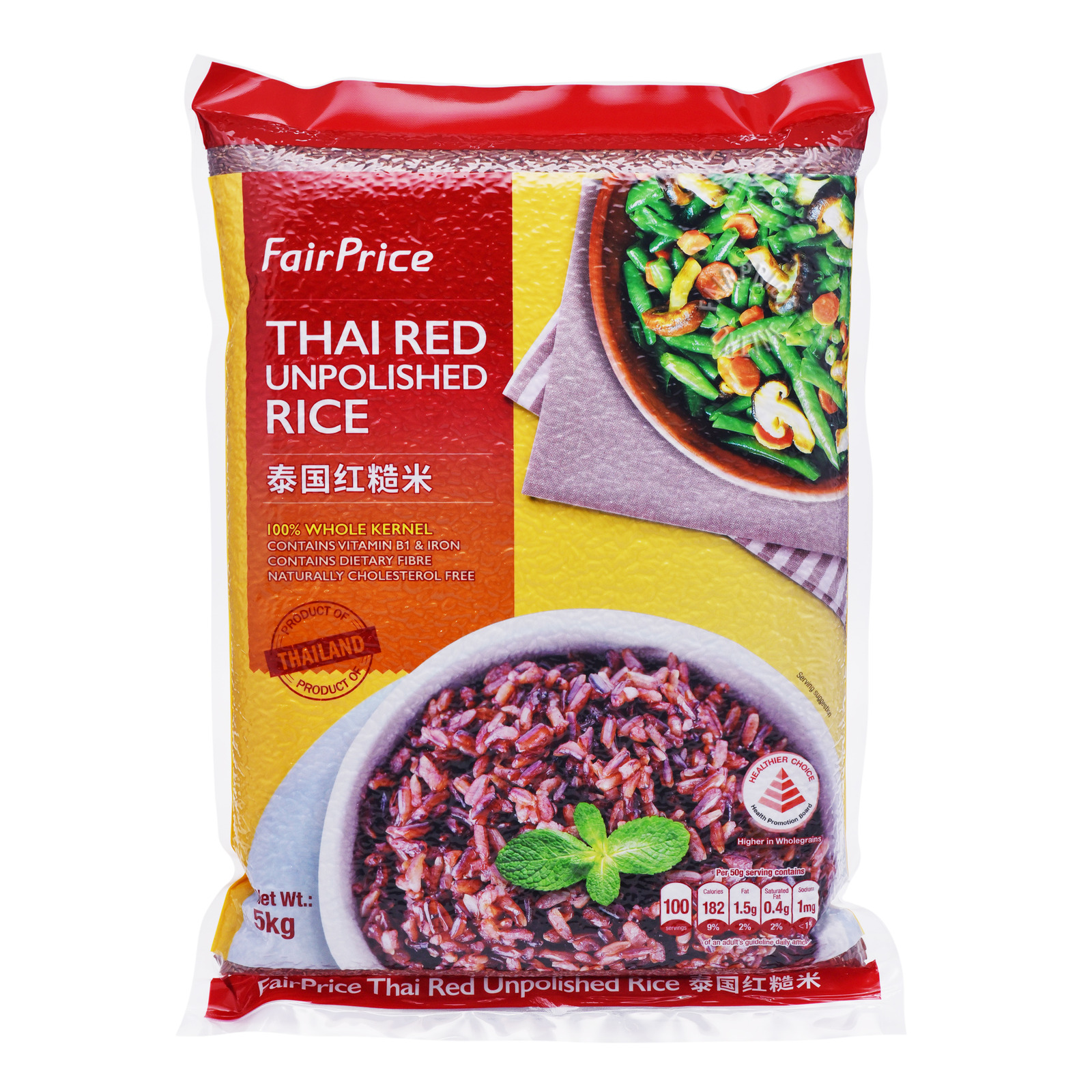 FairPrice Thai Red Rice - Unpolished