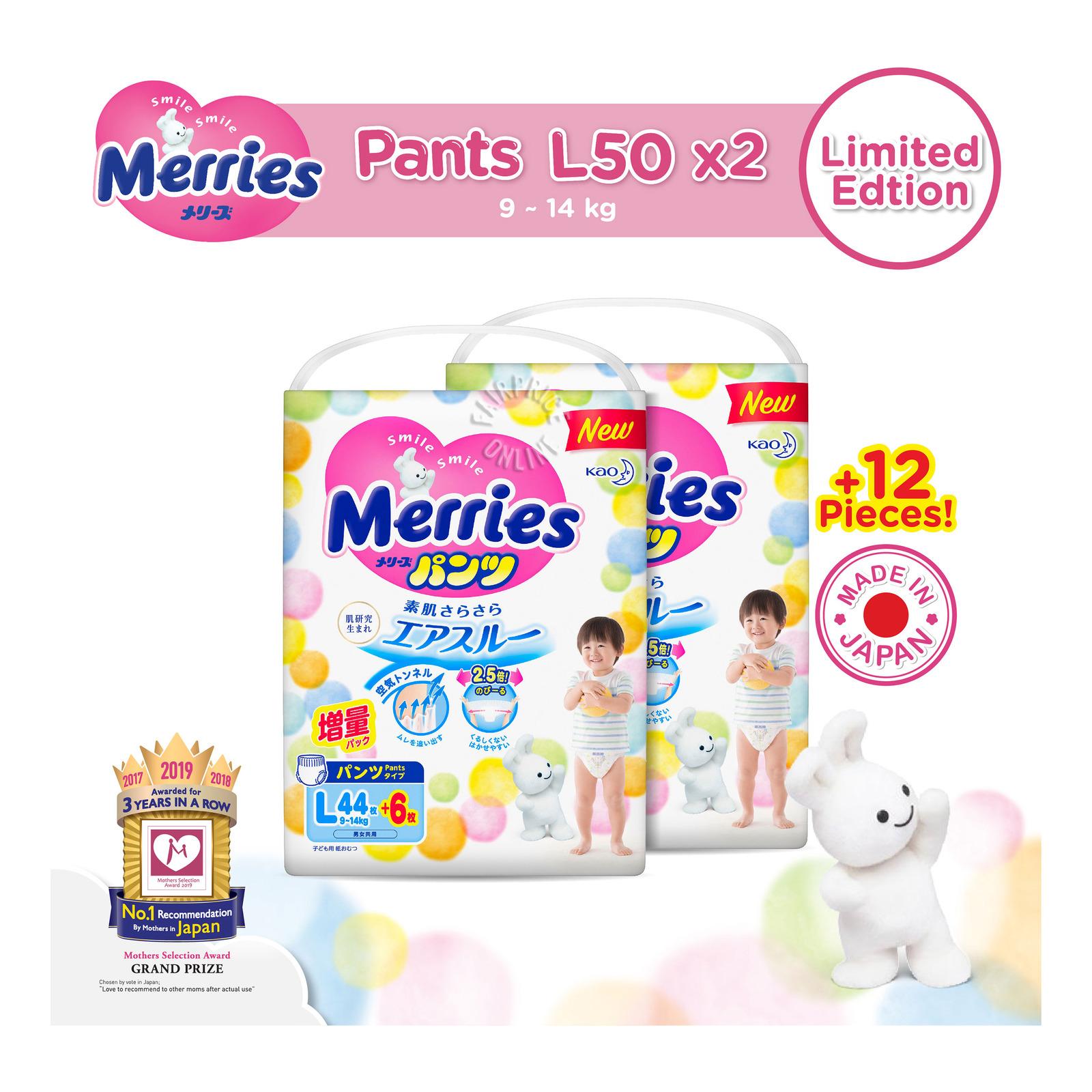 Merries Volume Up Pants Diapers - L