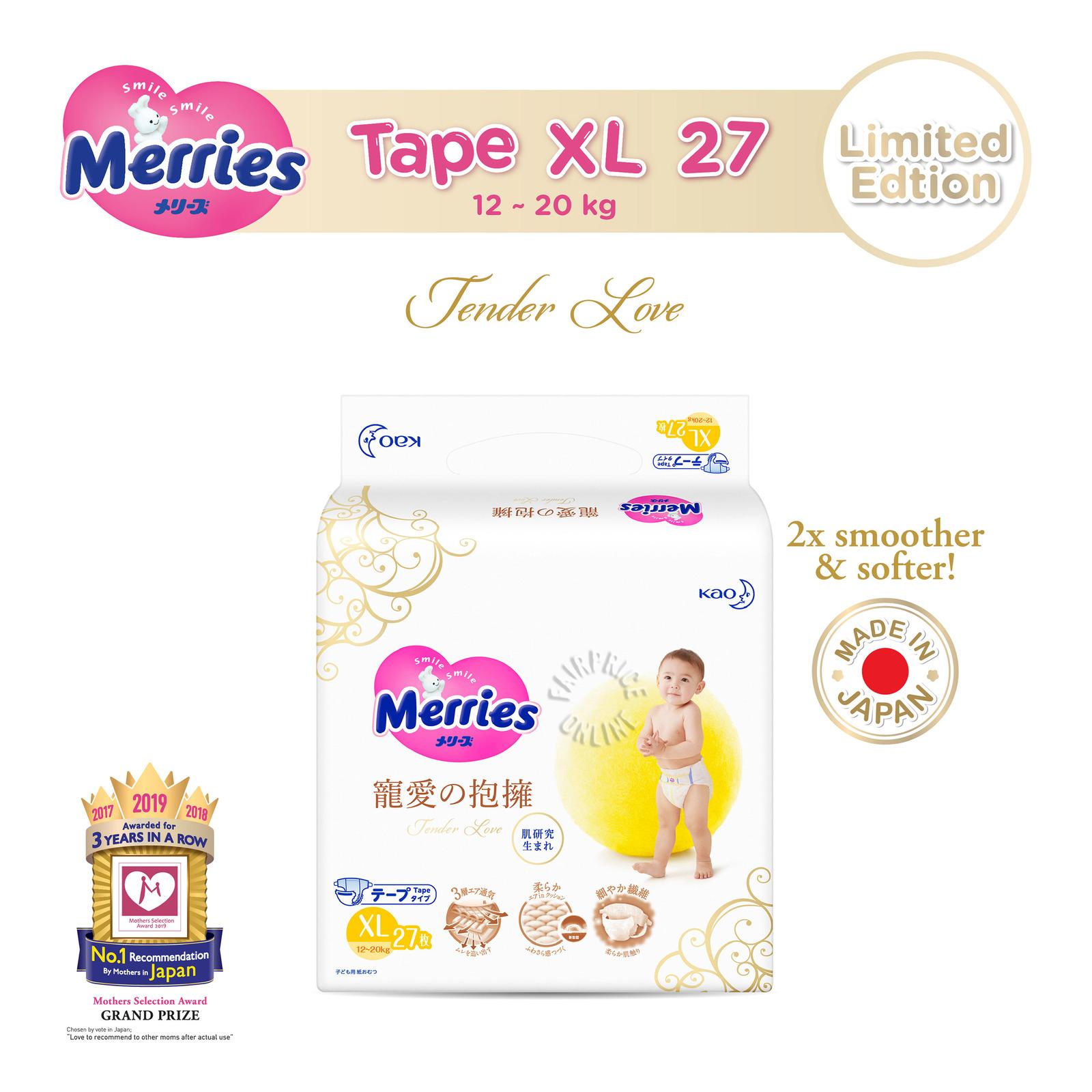 Merries Tender Love Tape Diapers - XL (12 - 20kg)