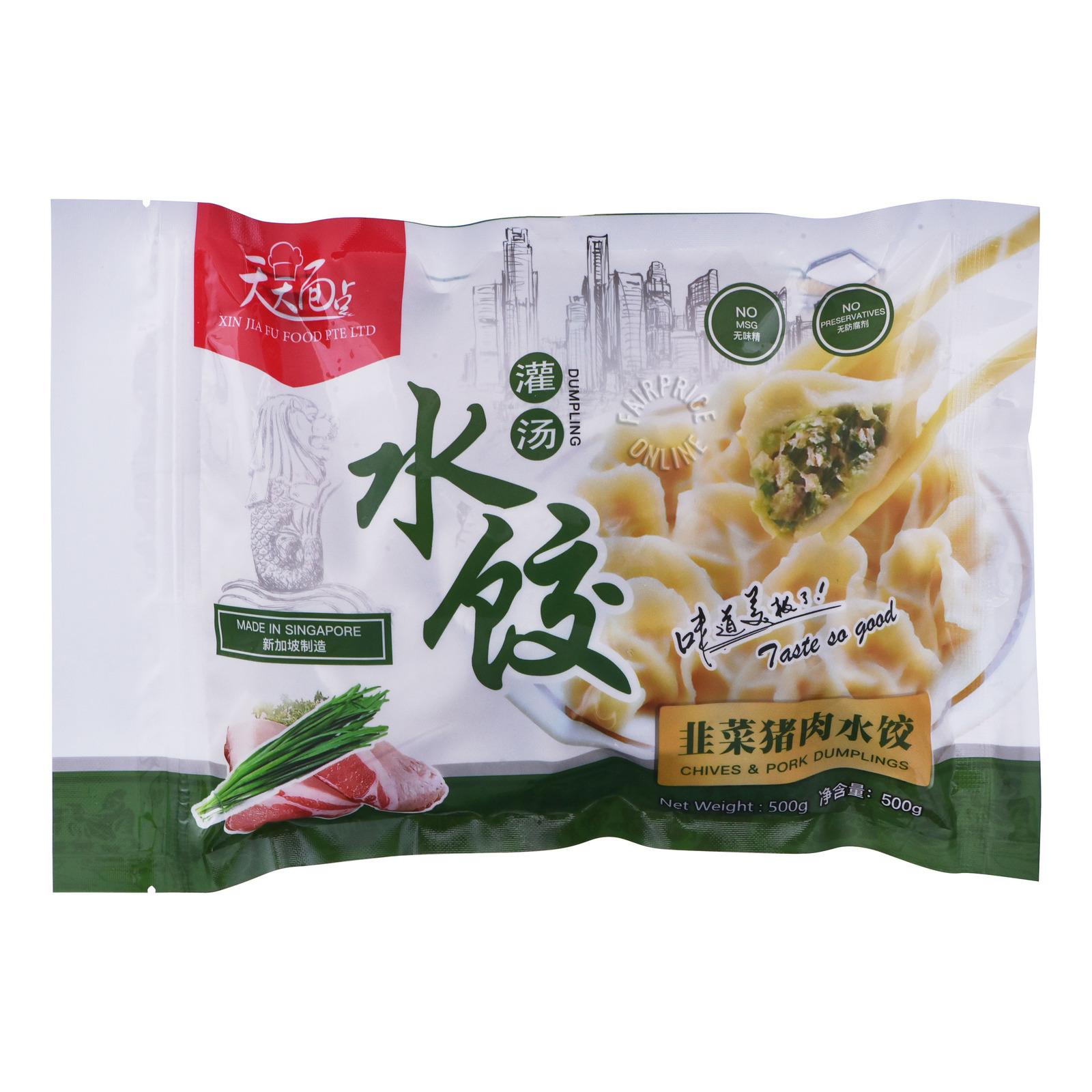Xin Jia Fu Dumpling - Chives & Pork