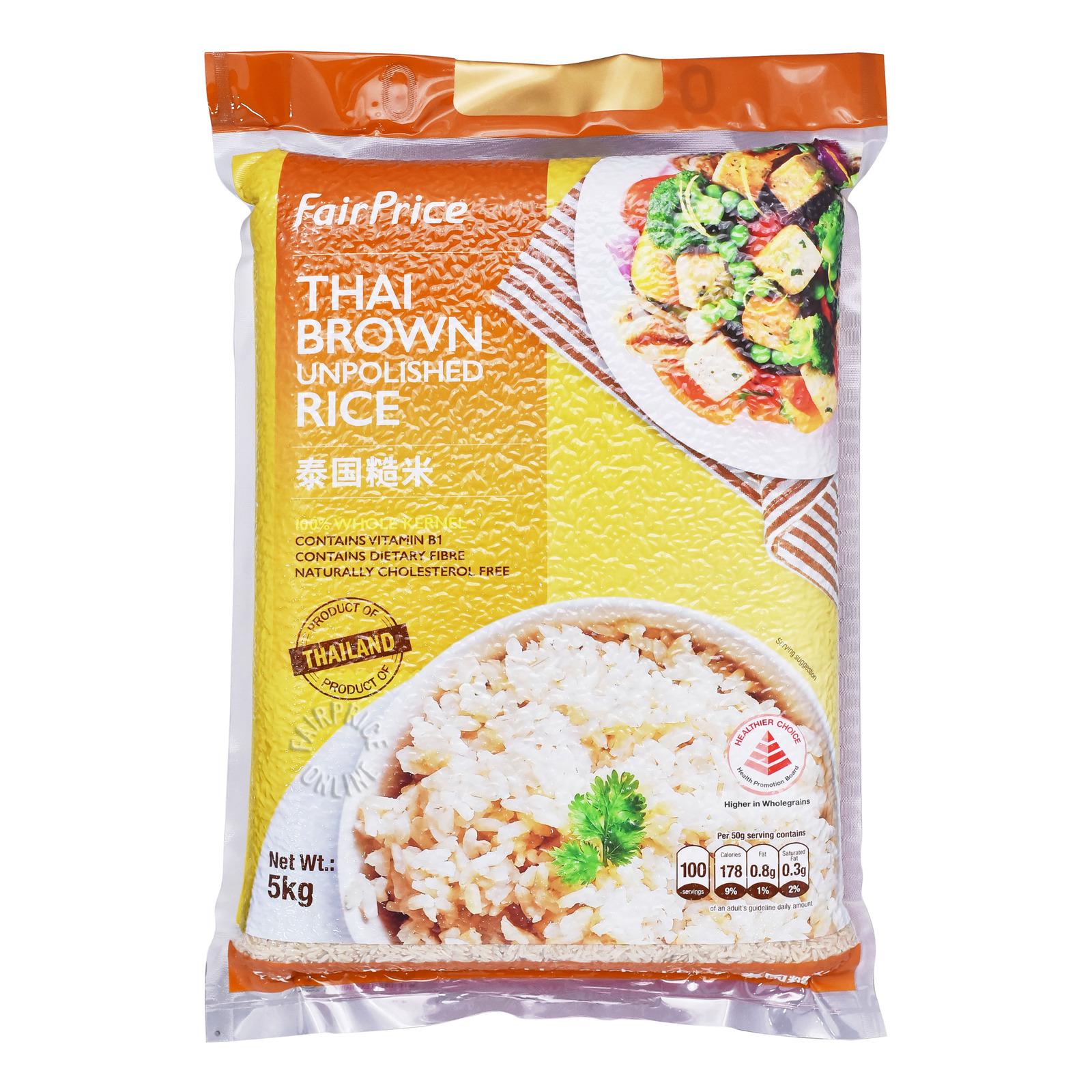 Fairprice Thailand Rice - Brown (Unpolished)