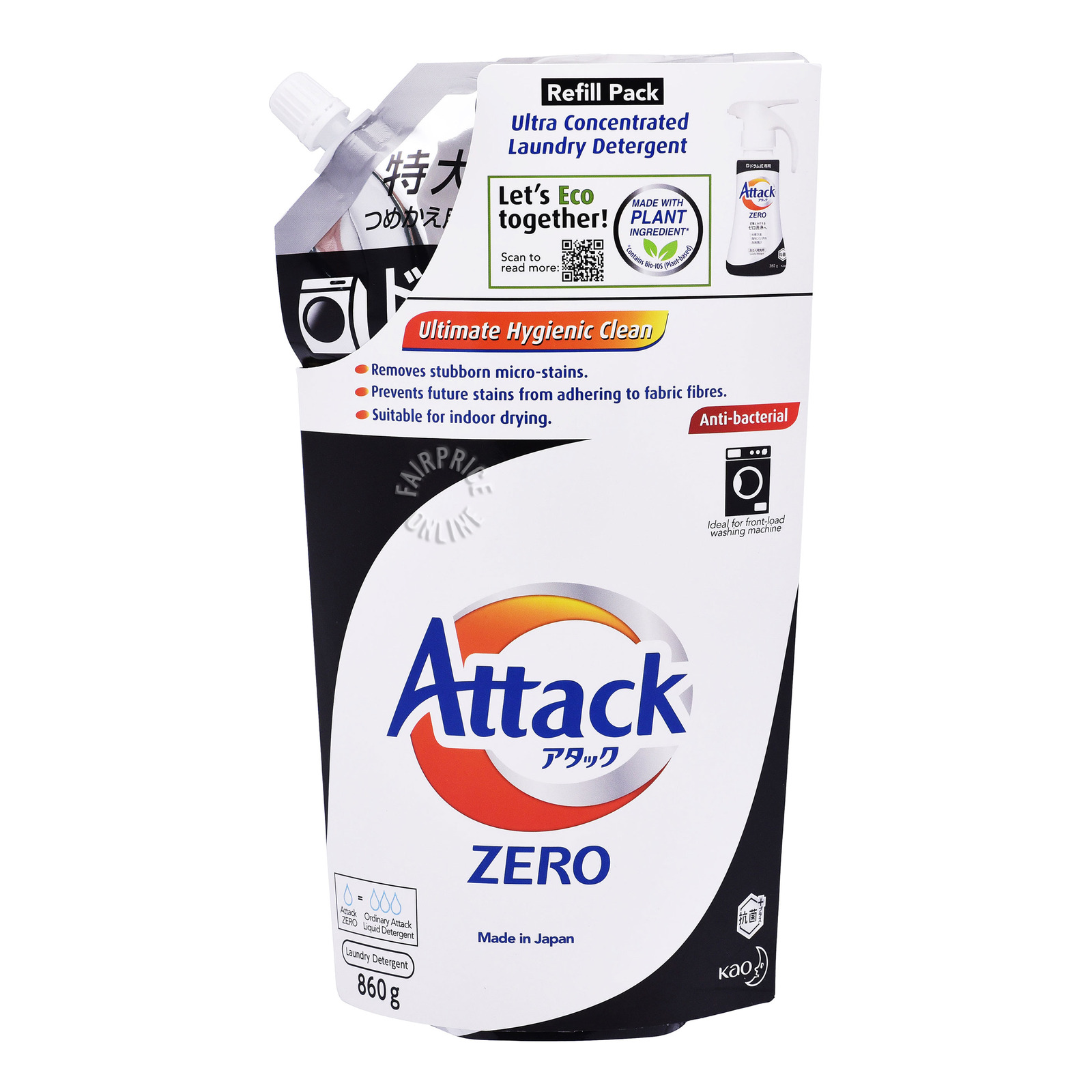 Attack Laundry Detergent Refill - Zero