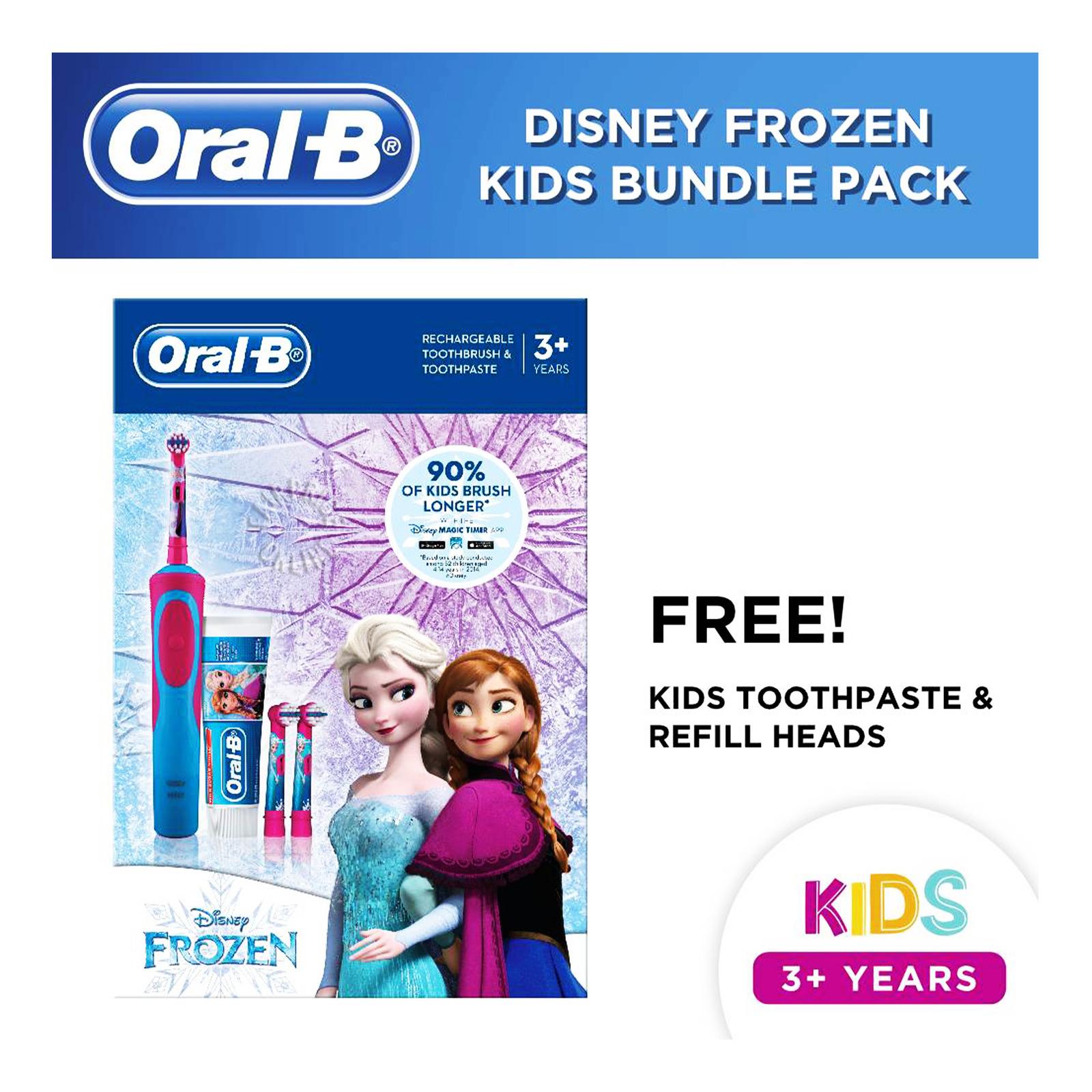 Oral-B Kids Bundle Pack - Disney Frozen