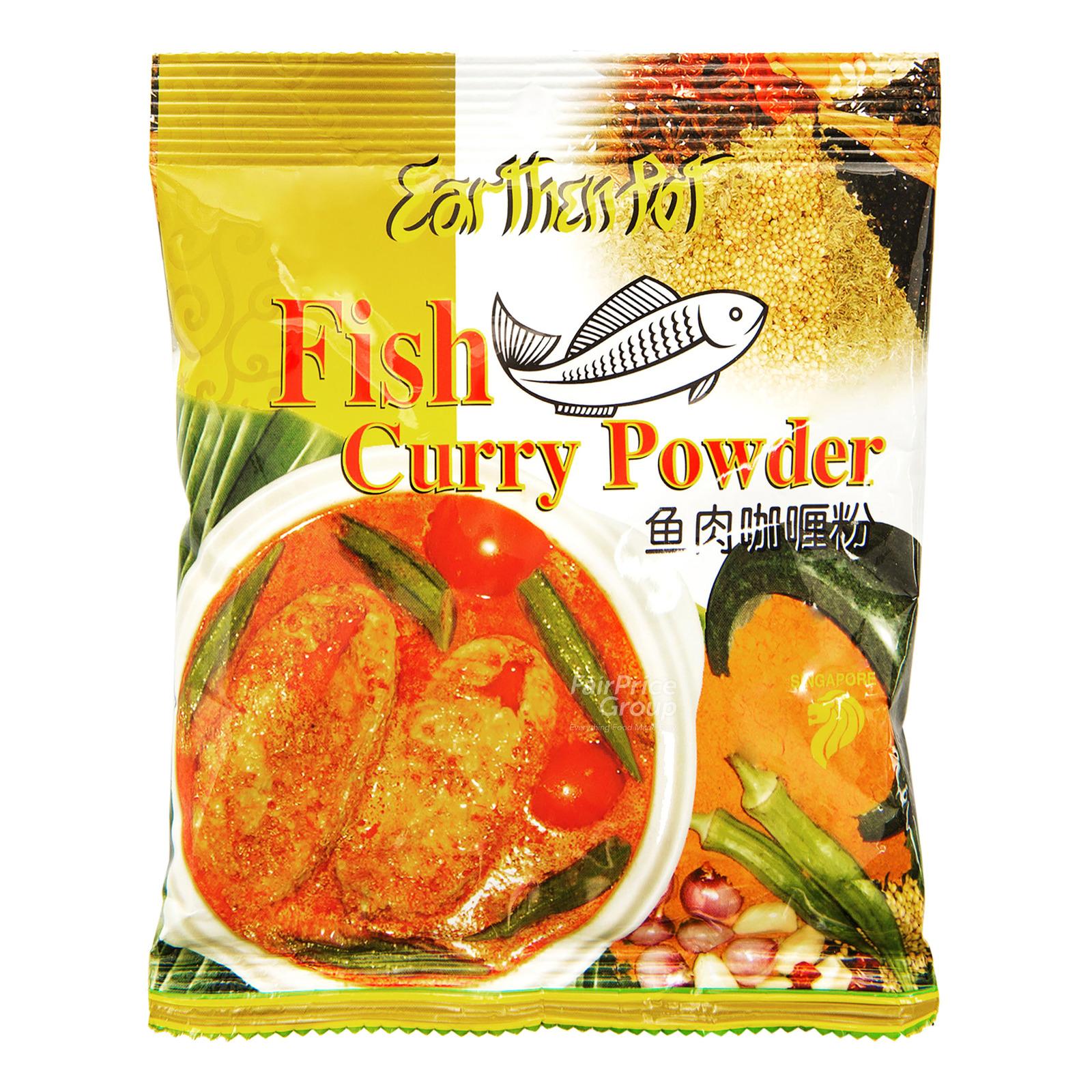 Earthenpot Curry Powder - Fish