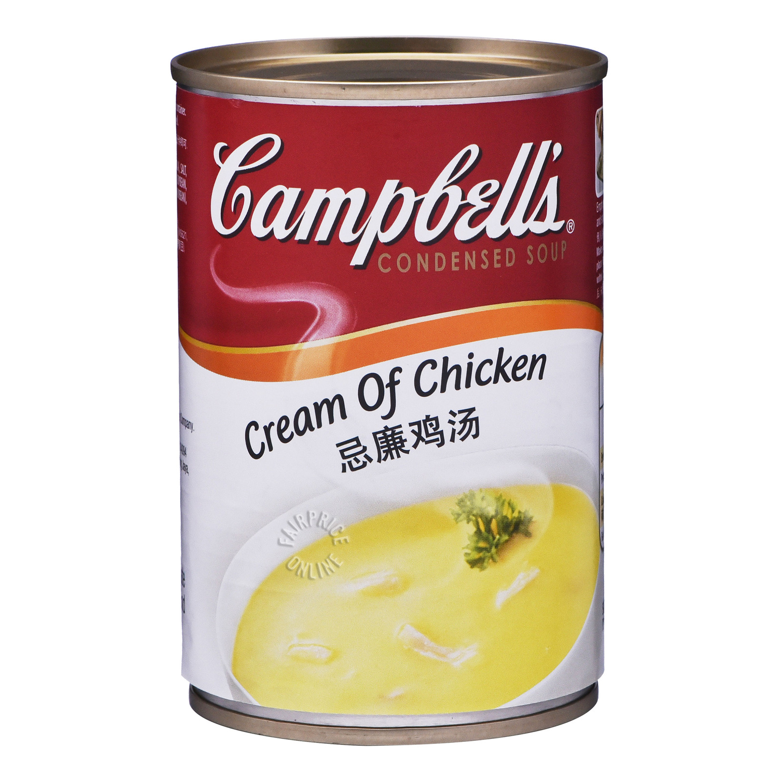 Campbell's Condensed Soup - Cream of Chicken
