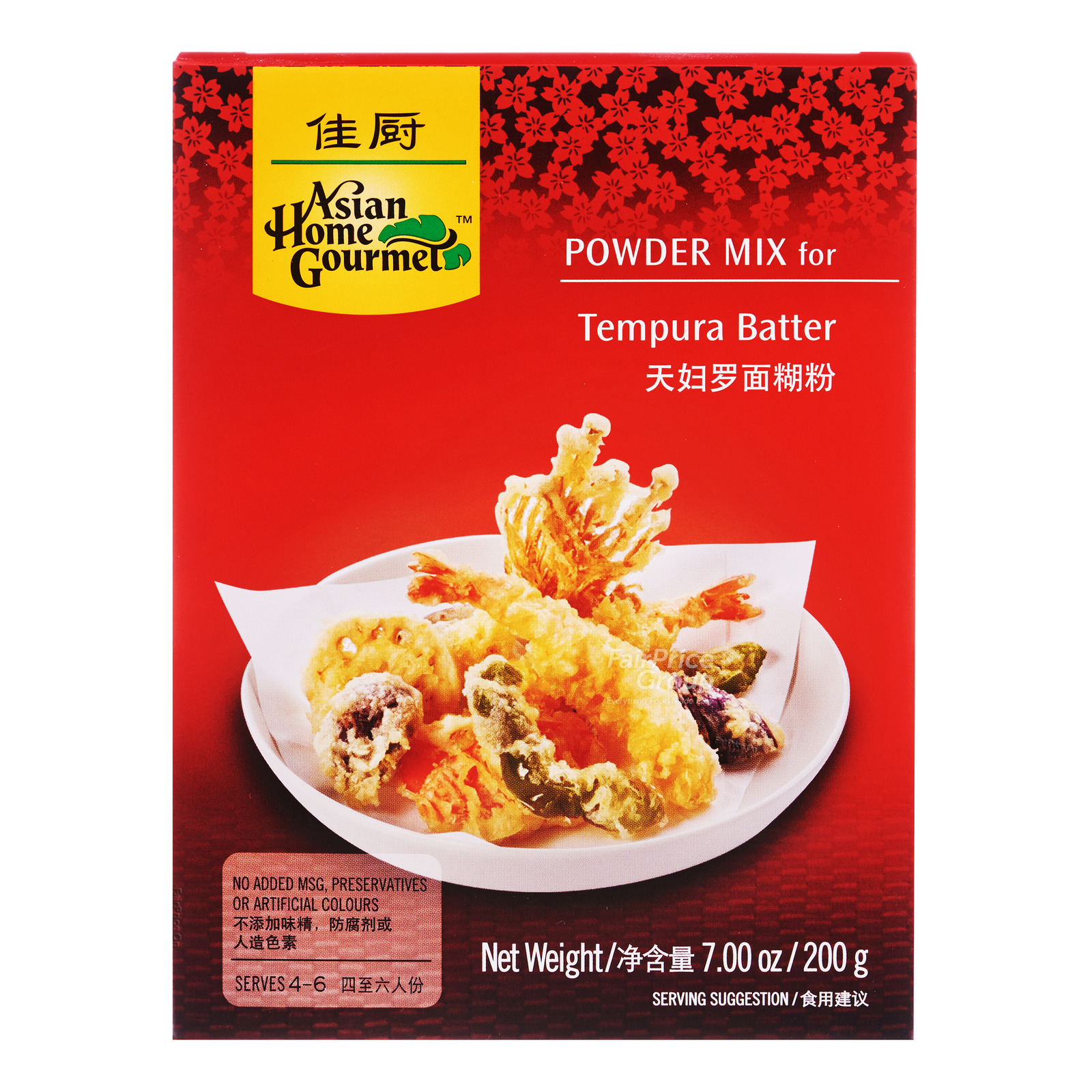 Asian Home Gourmet Powder Mix - Tempura Batter
