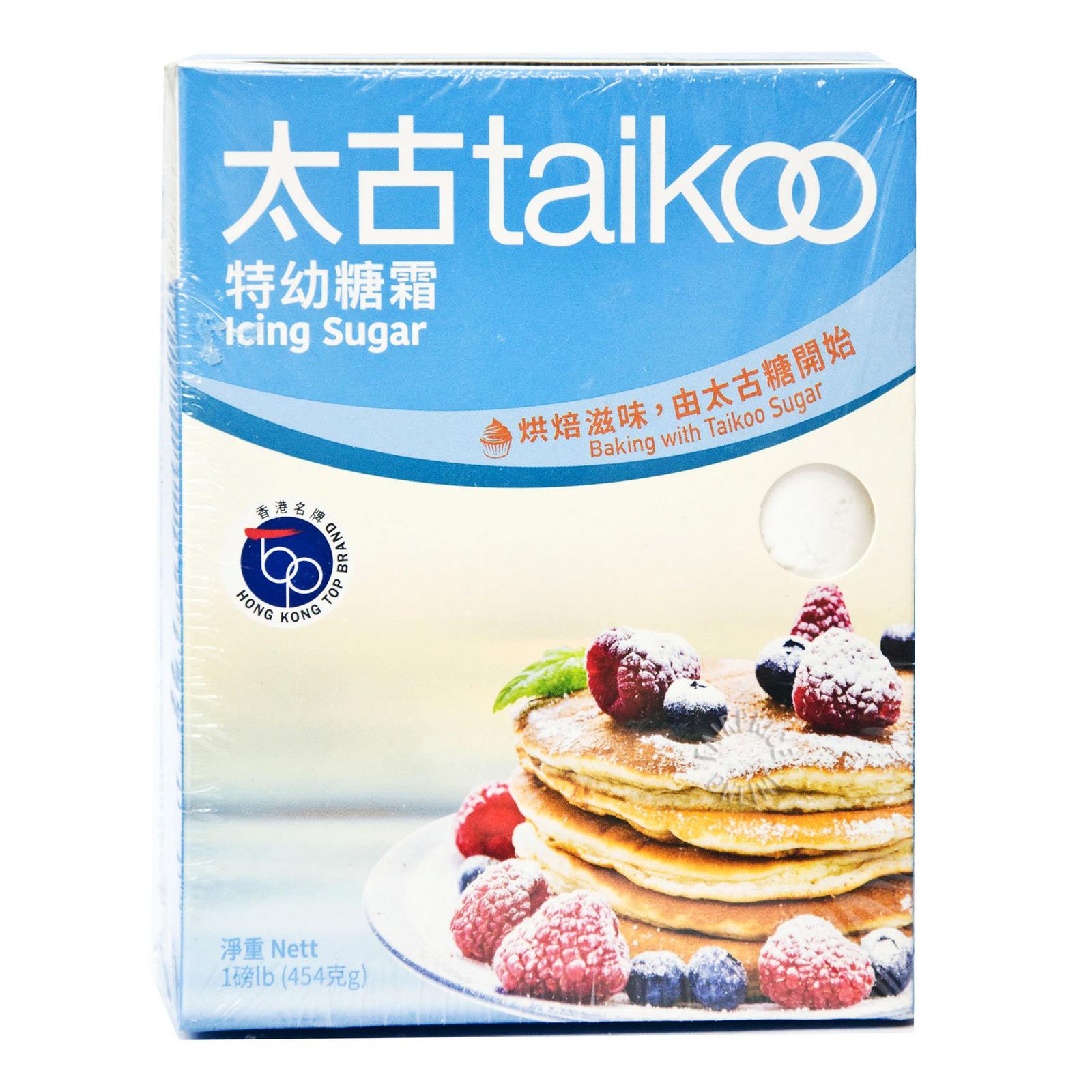 Taikoo Icing Sugar