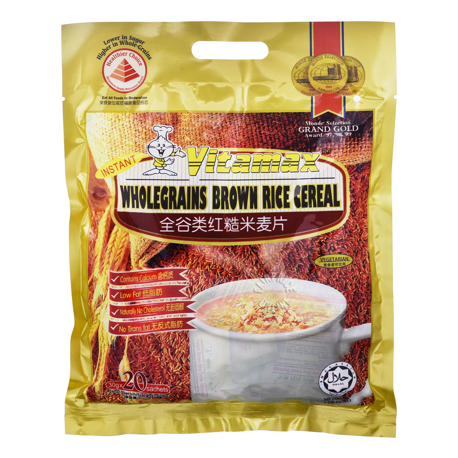 Vitamax Instant Wholegrains Cereal Drink - Brown Rice