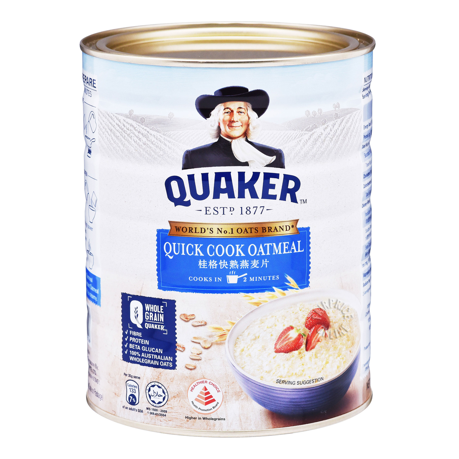 Quaker 100% Wholegrain Oatmeal - Quick Cook